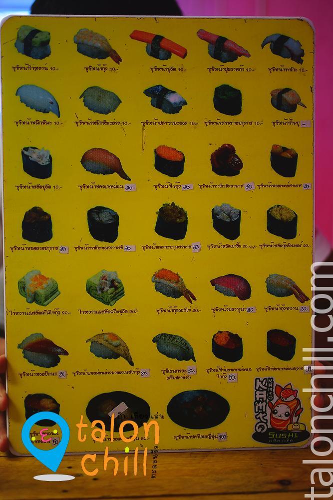 [ตะลอนกิน] KAMTO KAMTO Sushi อร่อยล้ำคำโต คำโต สาขาท่าอิฐ(14)