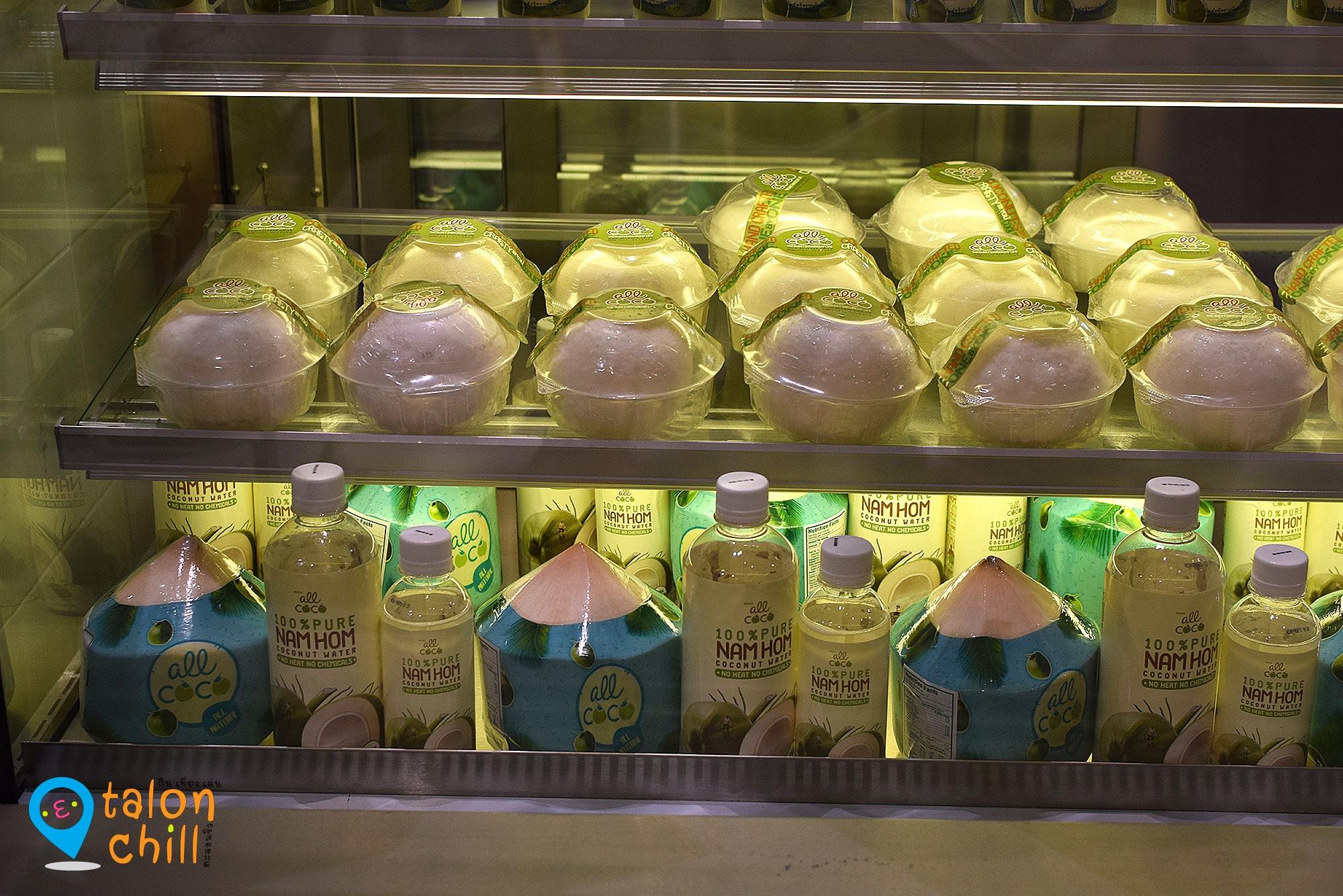 [ตะลอนกินในห้าง] All coco toast ณ ร้าน All Coco (ออล โคโค่) @เซ็นทรัลพลาซา ปิ่นเกล้า
