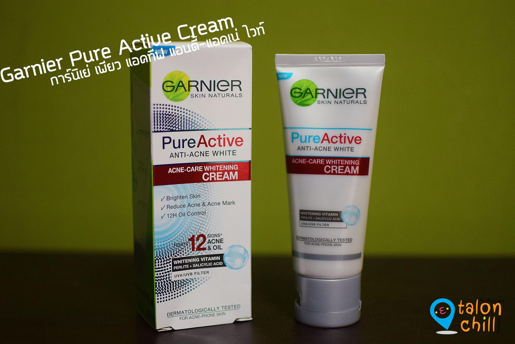 [รีวิว] Set Garnier Pure Active Foam และ Garnier Pure Active Cream คู่หูผิวใสไกลสิวใน 7 วัน 13