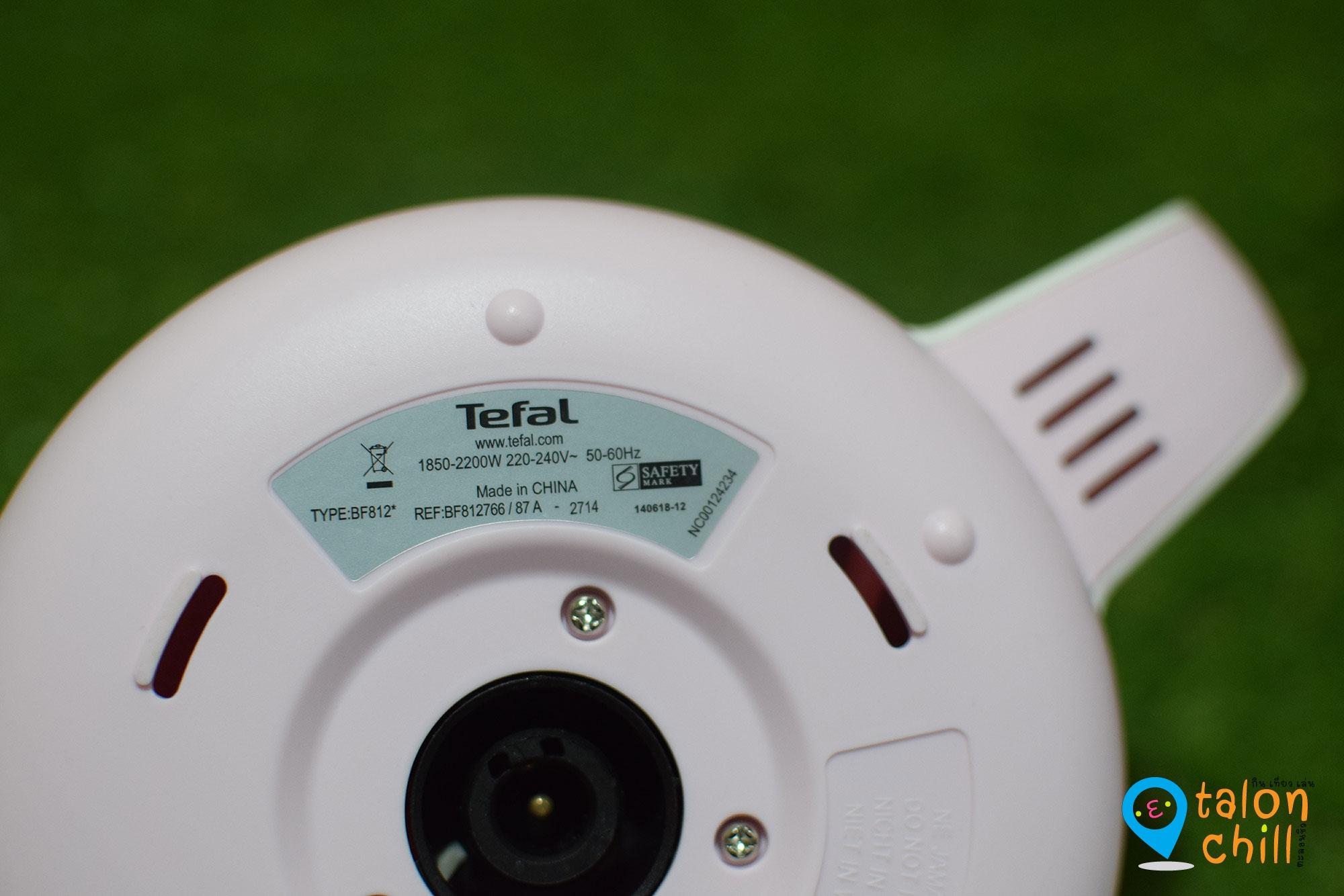 [แกะกล่อง] กาต้มน้ำไฟฟ้า TEFAL รุ่น Hello Kitty