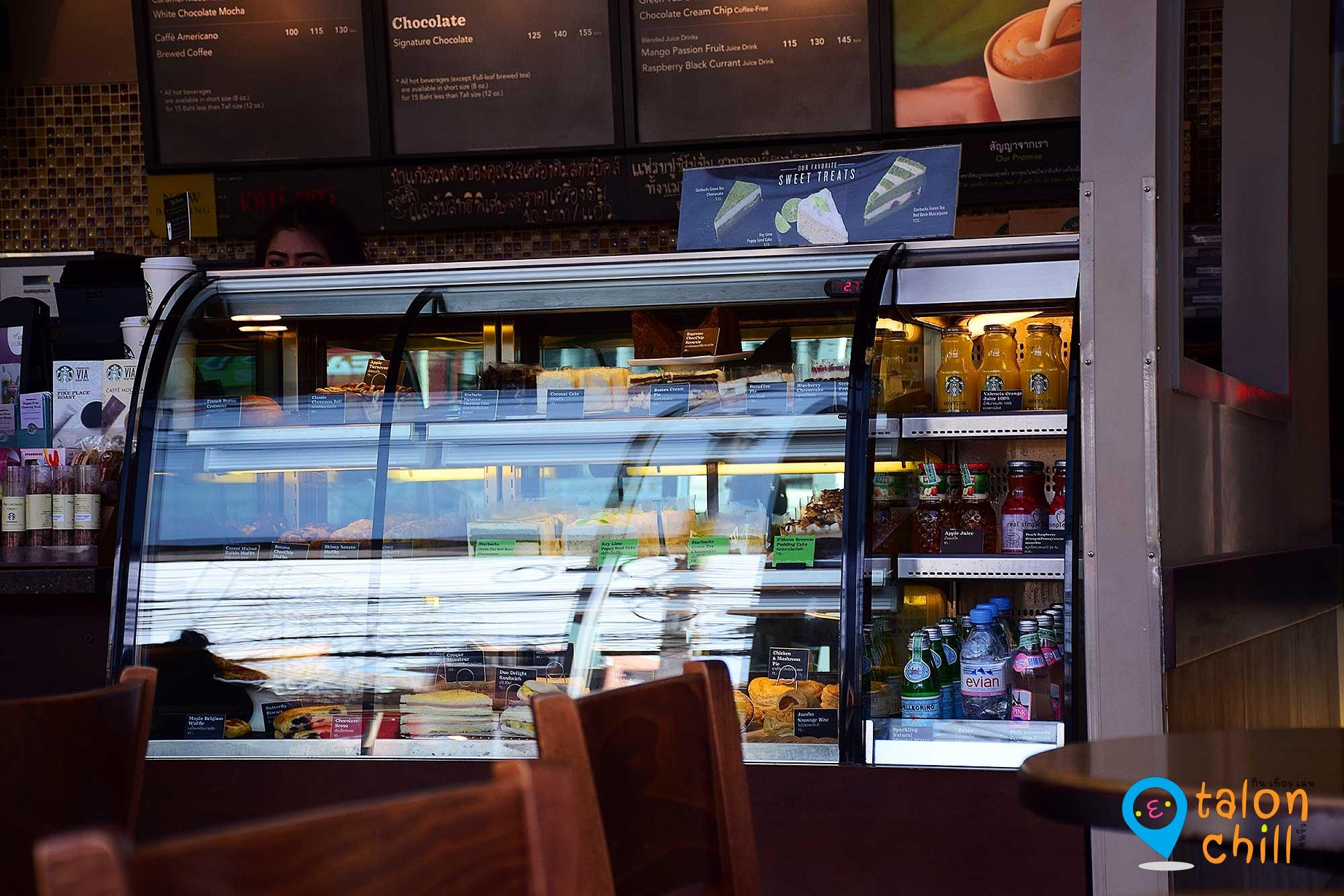 [แกะซอง] บัตรแทนเงินสด และสะสมแต้มของร้านกาแฟ Starbucks