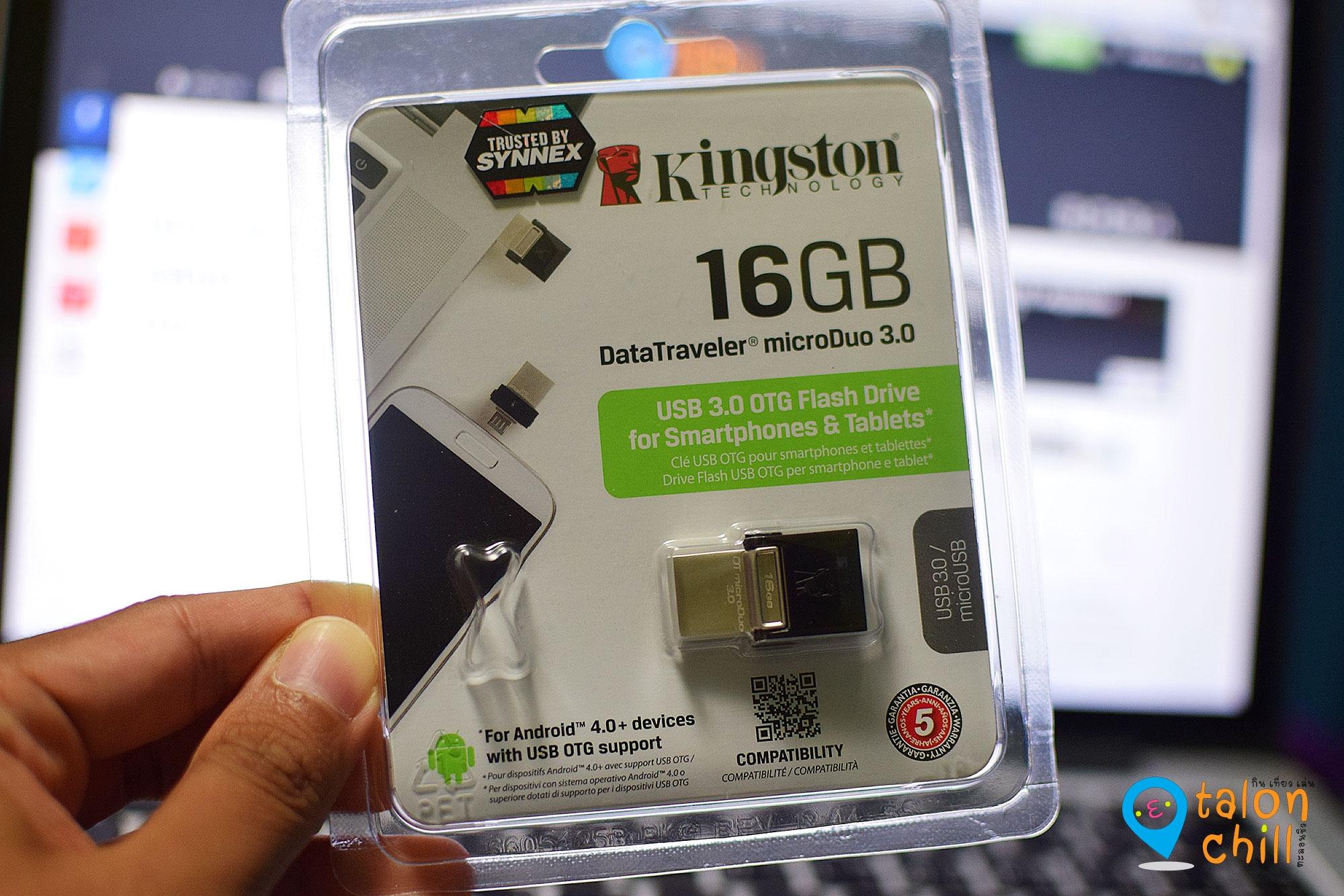 [แกะกล่องรีวิว] Kingston DataTraveler microDuo 3.0 แฟลชไดร์ฟสำรองข้อมูลผ่านบนโทรศัพท์แอนดรอยด์