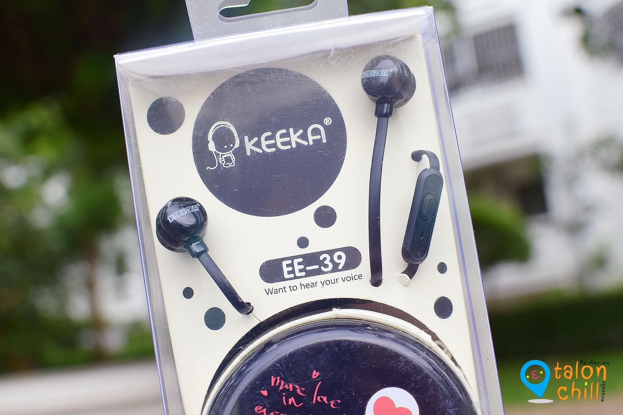 [แกะกล่อง] หูฟัง In-Ear KEEKA มาพร้อมกล่องเก็บหูฟัง รุ่น EE-39