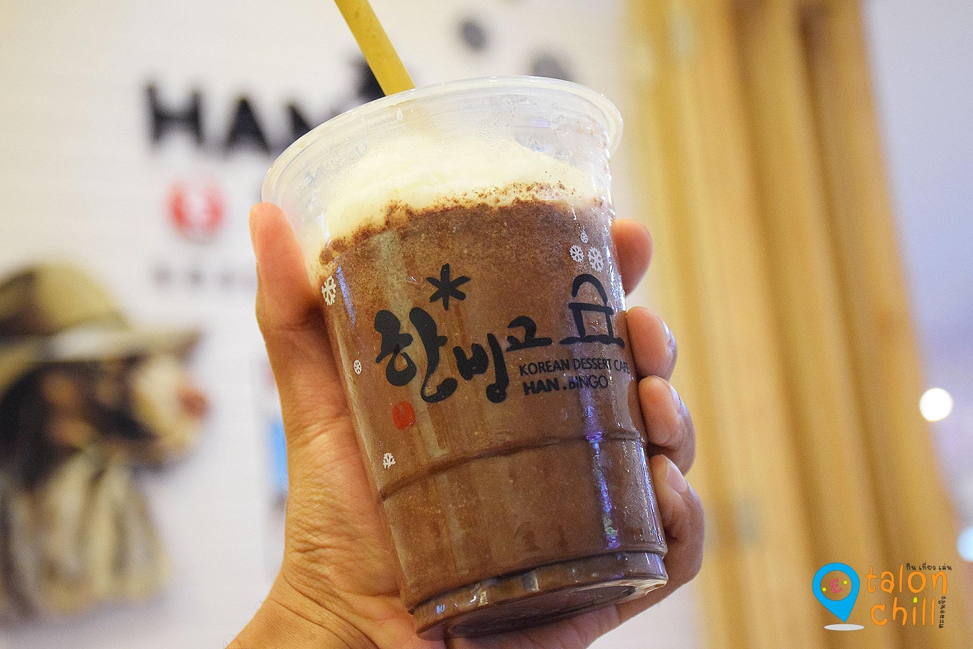 [Review] น้ำแข็งใสเกาหลี (บิงซู) ร้าน Hanbingo สาขาตึกเบลล์ พระราม 9