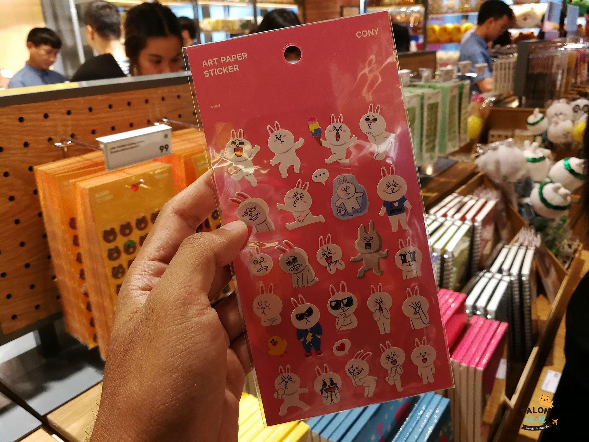 [Review] ร้าน LINE VILLAGE BANGKOK สินค้าลิขสิทธิ์ของ LINE FRIENDS CHARACTER
