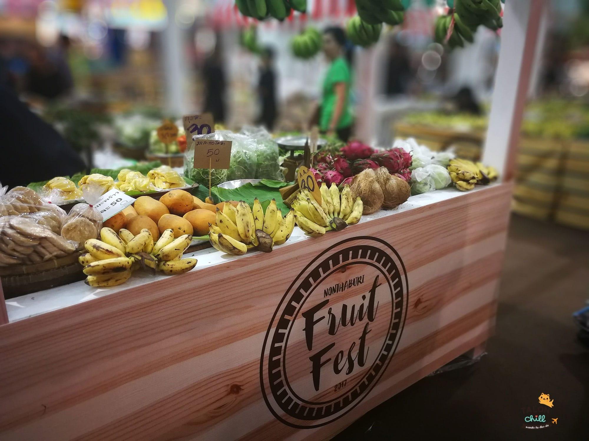 Nonthaburi Fruit Fest 2017 centralplaza rattanathibet 13