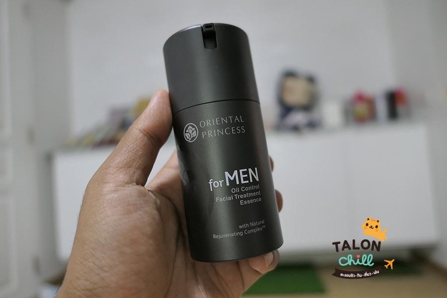 [Review] Oriental Princess For Men Oil ControlFacial Treatment Essence