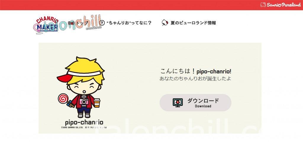 [Review] มาสร้างตัวการ์ตูน Chanrio Maker ด้วยตัวละคร Sario กันเถอะ!