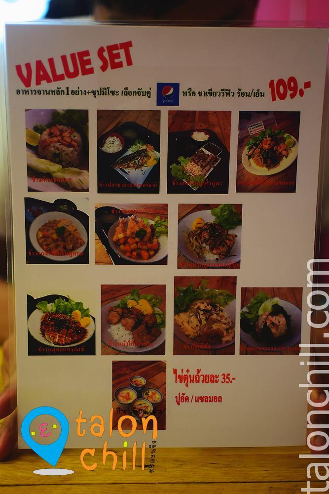 [ตะลอนกิน] KAMTO KAMTO Sushi อร่อยล้ำคำโต คำโต สาขาท่าอิฐ