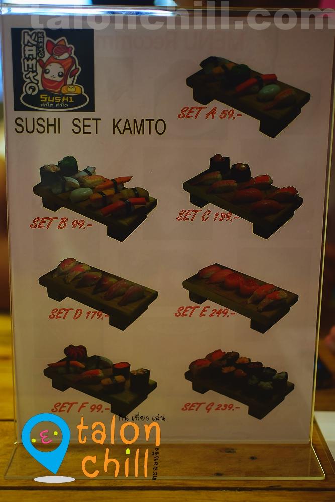 [Review] ร้านอาหารญี่ปุ่น KAMTO KAMTO Sushi อร่อยล้ำคำโต คำโต สาขาท่าอิฐ นนทบุรี