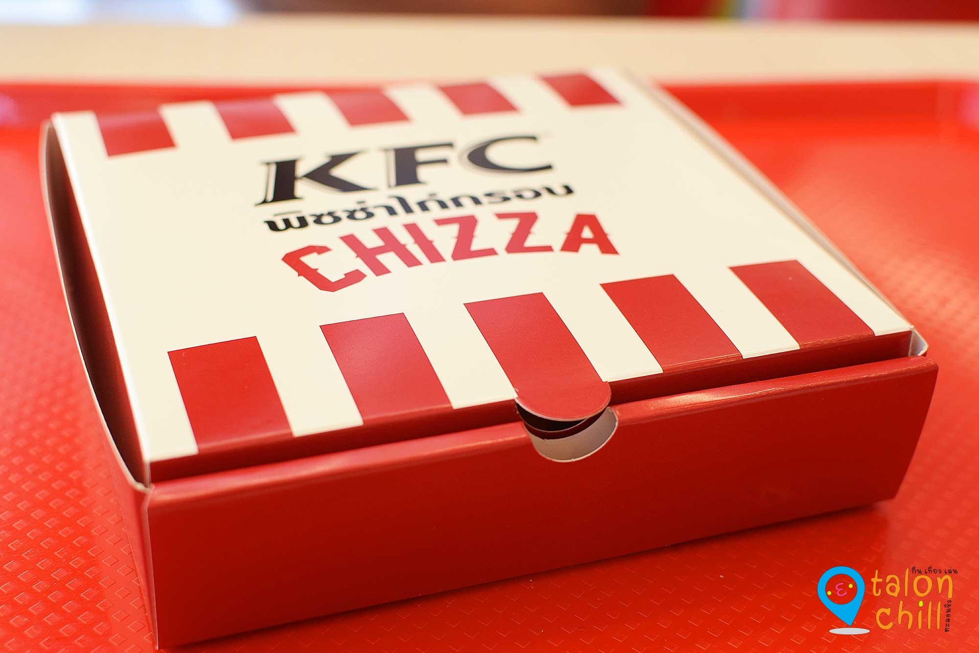 [Review] KFC Chizza พิซซ่าไก่กรอบ Chizza Box 4 ชิ้น เพียง 139 บาท