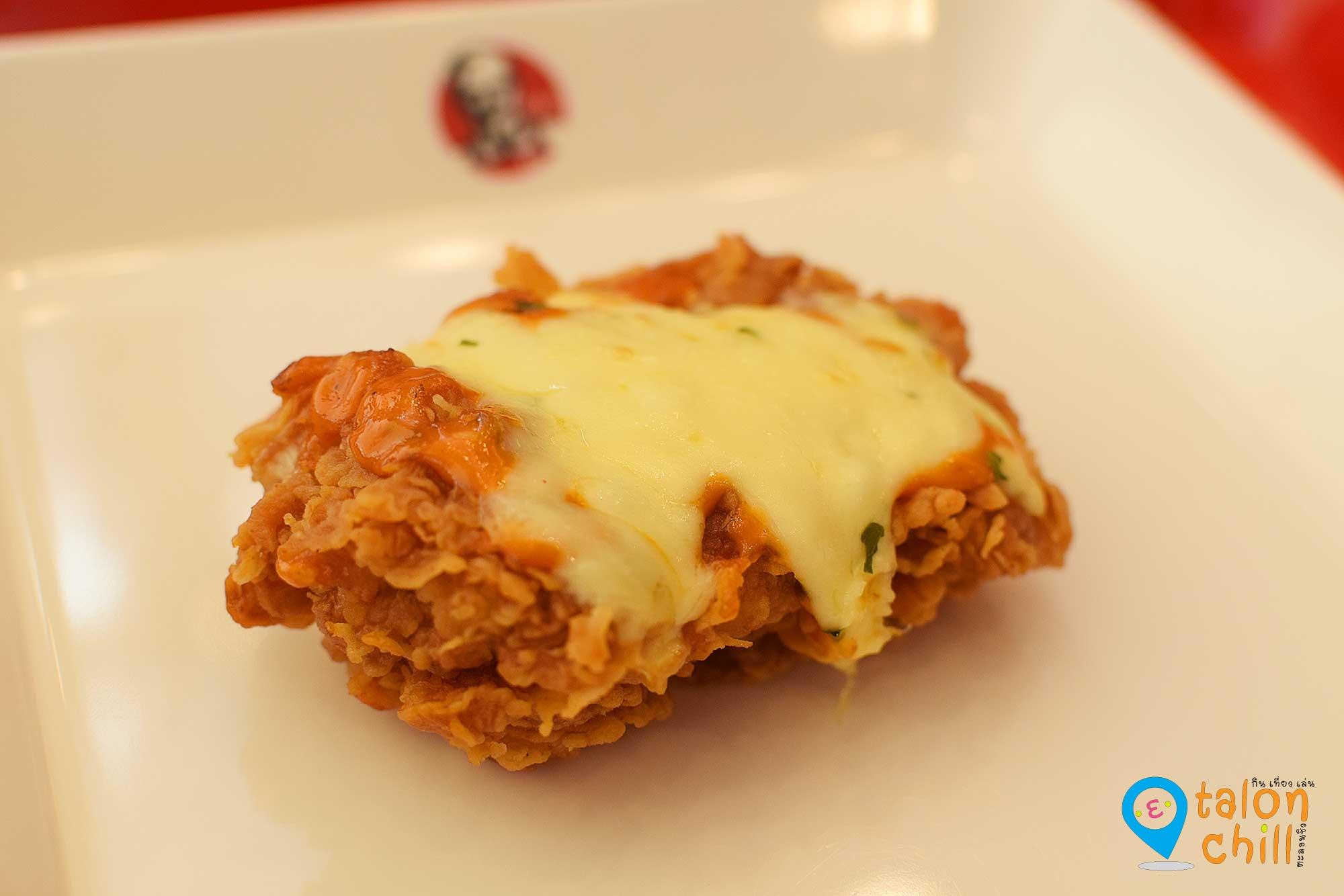 KFC_Chizz_Snack_3