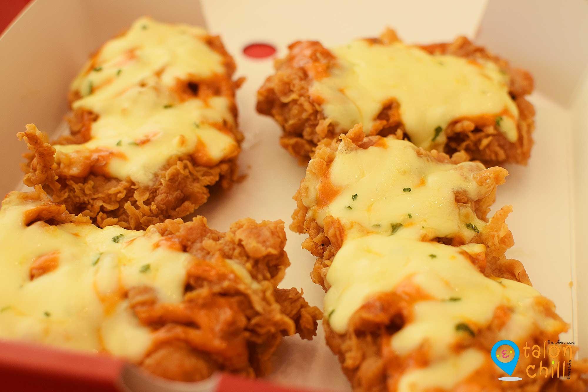 [ตะลอนกิน] KFC Chizza พิซซ่าไก่กรอบ Chizza Box 4 ชิ้น เพียง 139 บาท