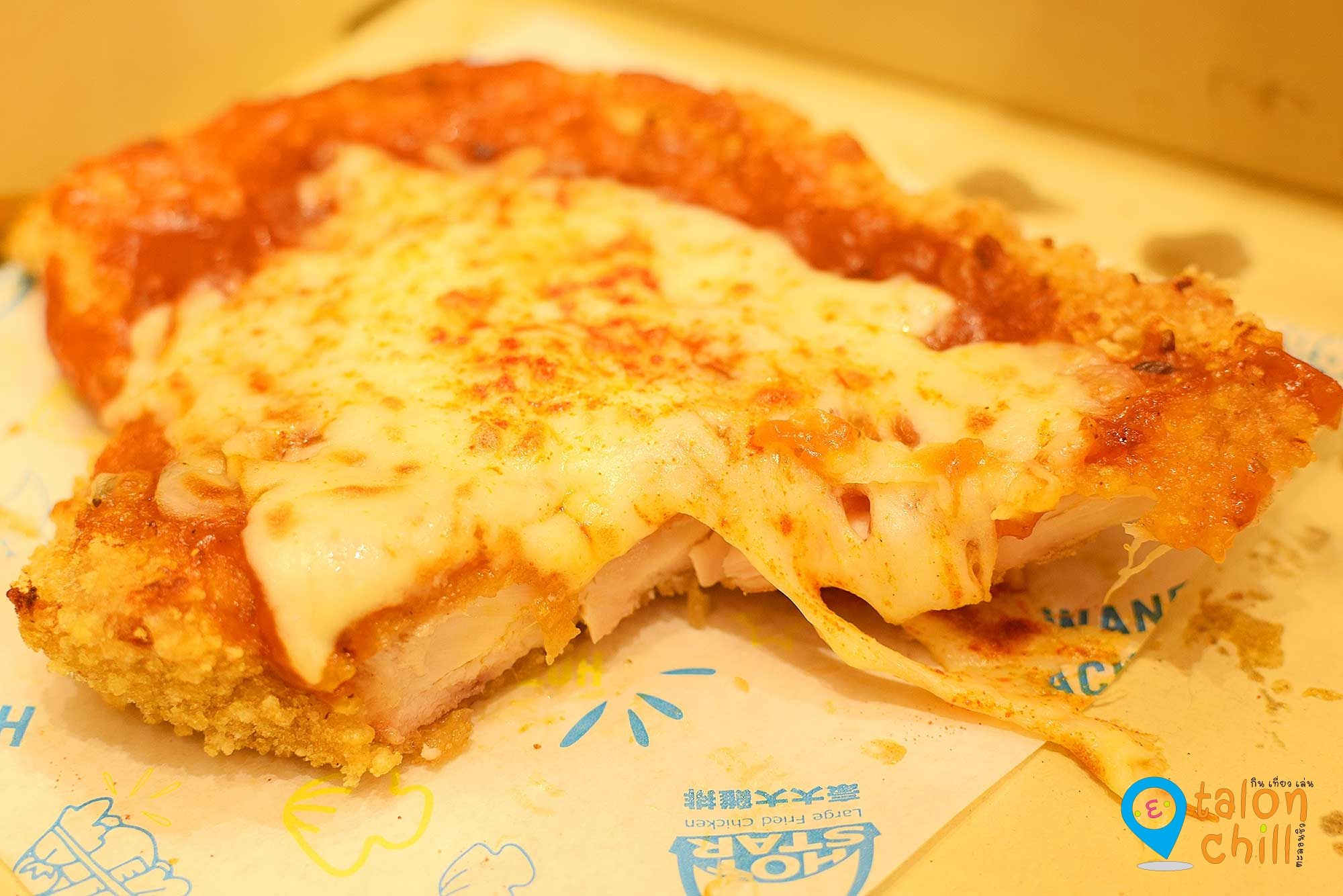 [ตะลอนกิน] HOT-STAR CHICKEN PIZZA ฮ็อตสตาร์ชิกเก้นพิซซ่า ไก่ราดด้วยพิซซ่าซอส (XXL Chicken Pizza) ของร้านฮ็อทสตาร์ (Hot Star)