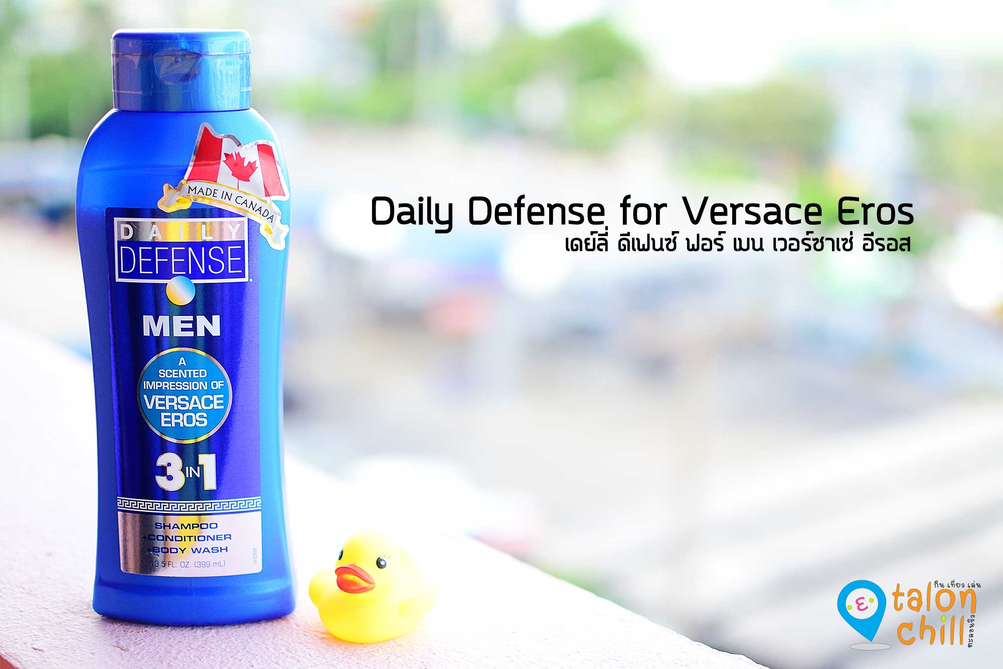 daily-defense-3-in-1-for-men_1