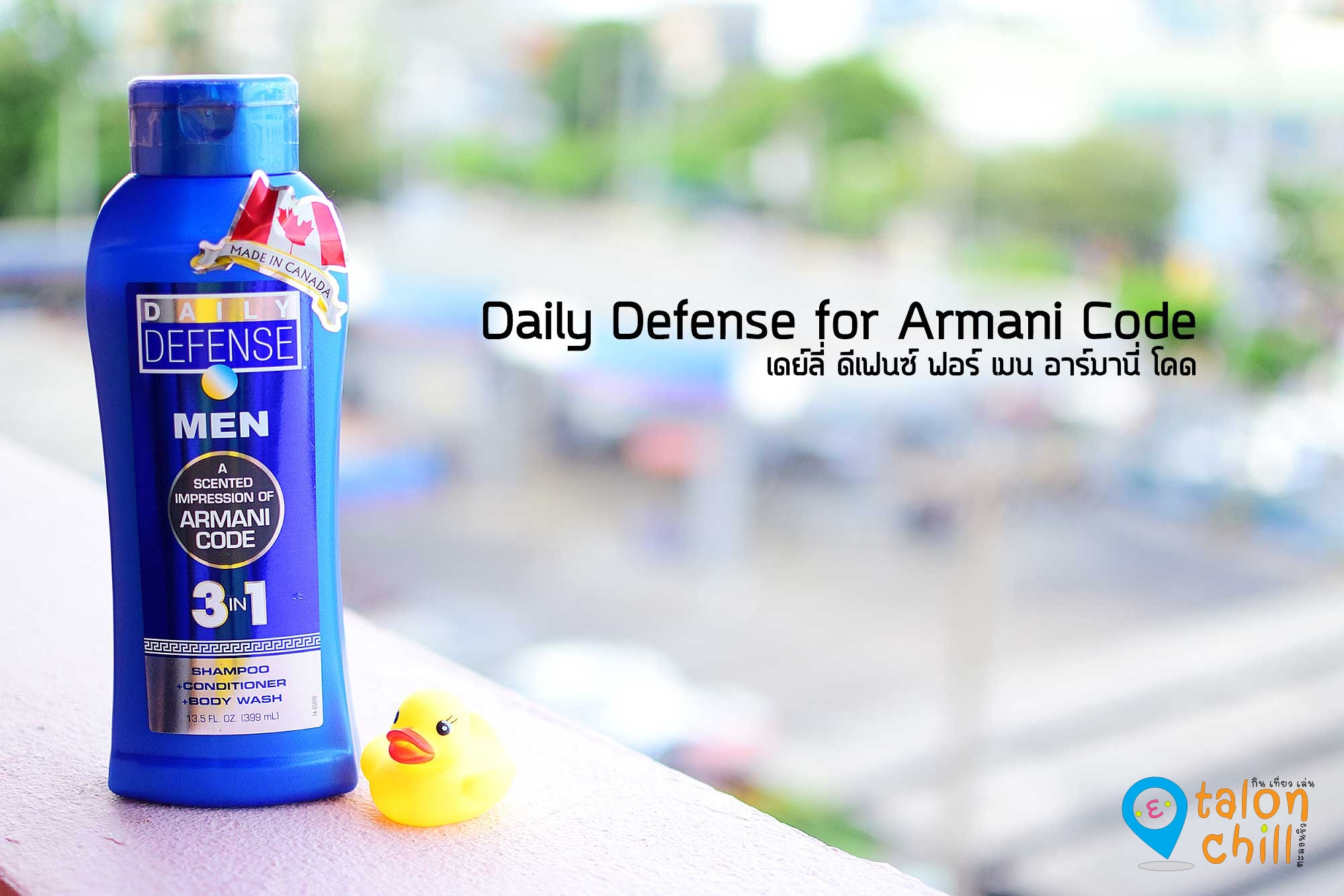 daily-defense-3-in-1-for-men_2