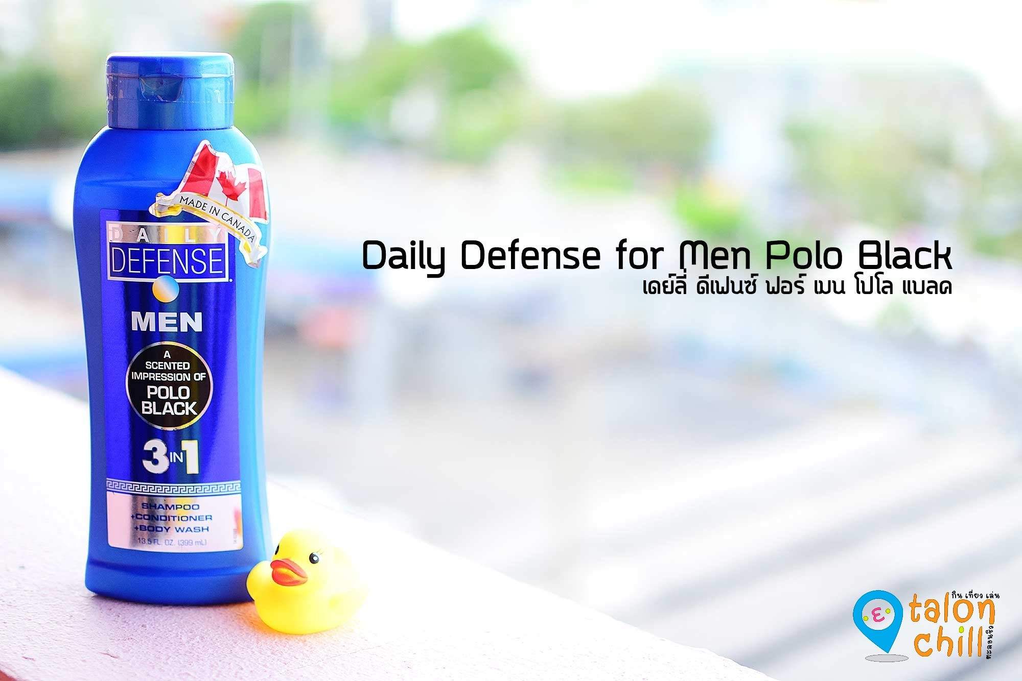 daily-defense-3-in-1-for-men_4
