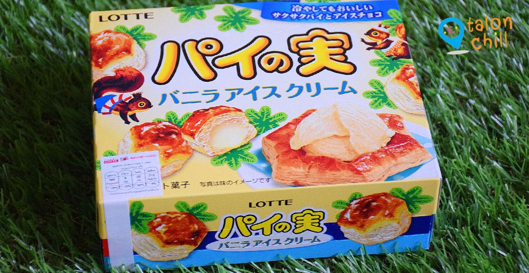 [Review] LOTTE PIE NO MI (พาย โน มิ) ขนมปังกรอบสอดไส้