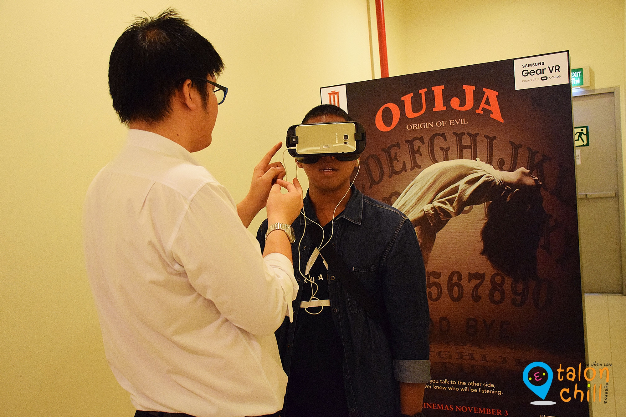 review samsung gear vr by oculus ouija 2 360 vr 10
