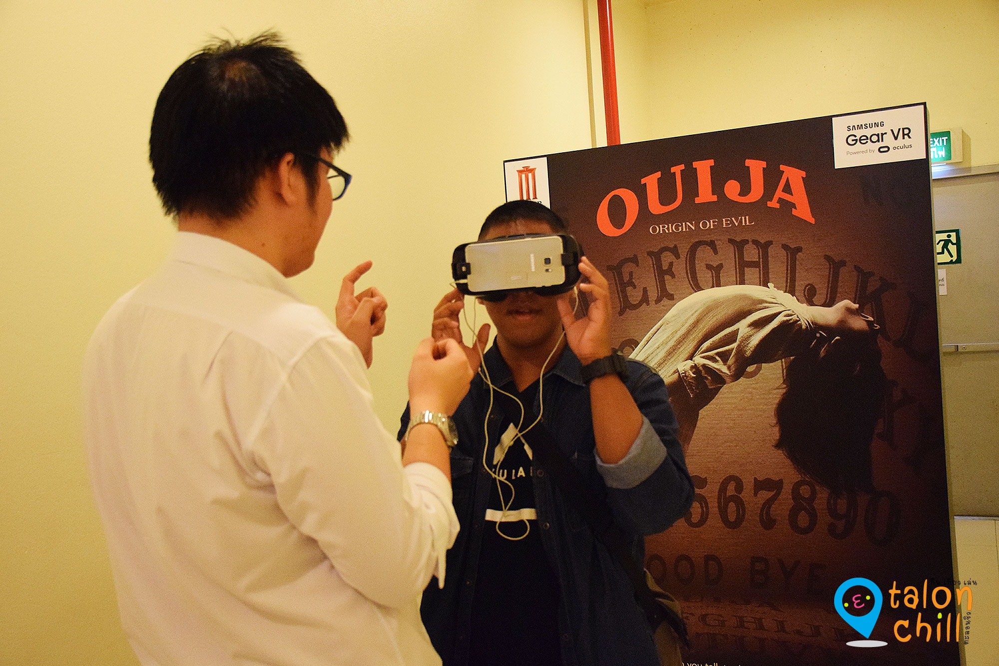 review samsung gear vr by oculus ouija 2 360 vr 11