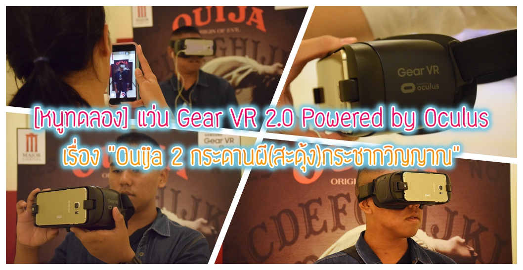 review samsung gear vr by oculus ouija 2 360 vr fb