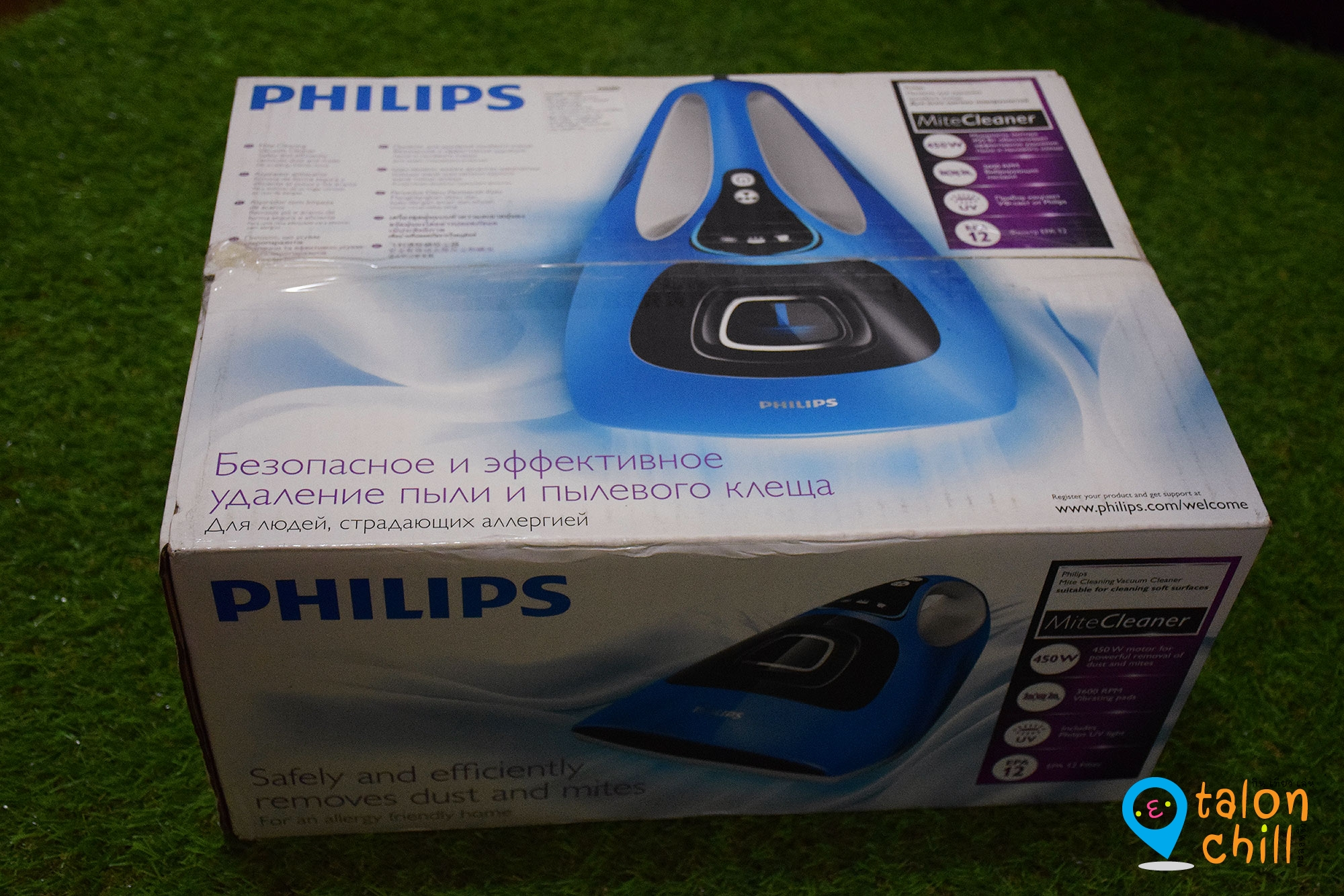 review_philips_mite_cleaner1