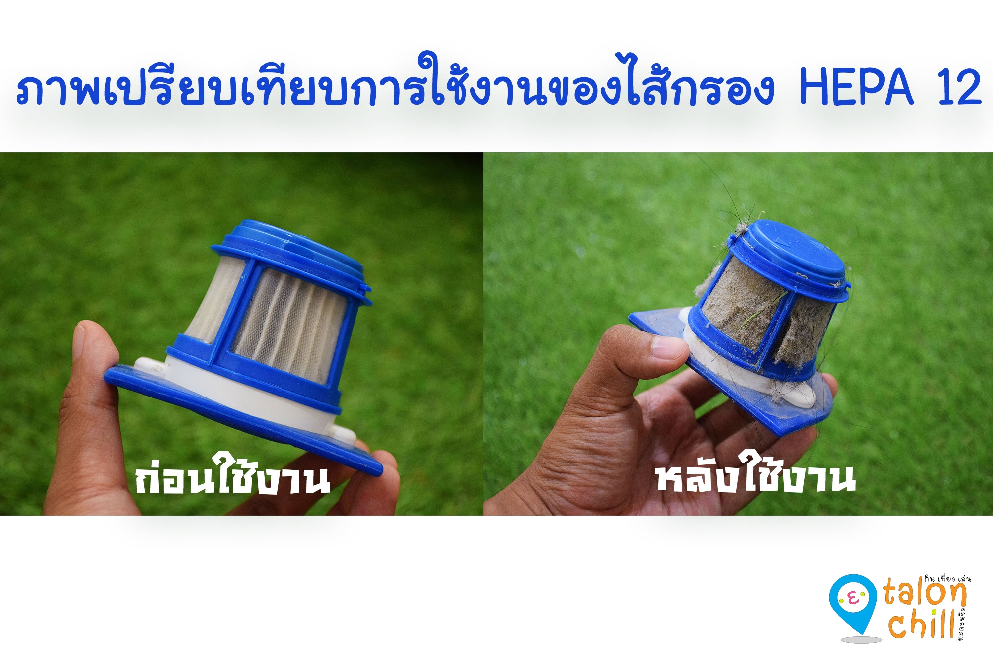 review_philips_mite_cleaner55