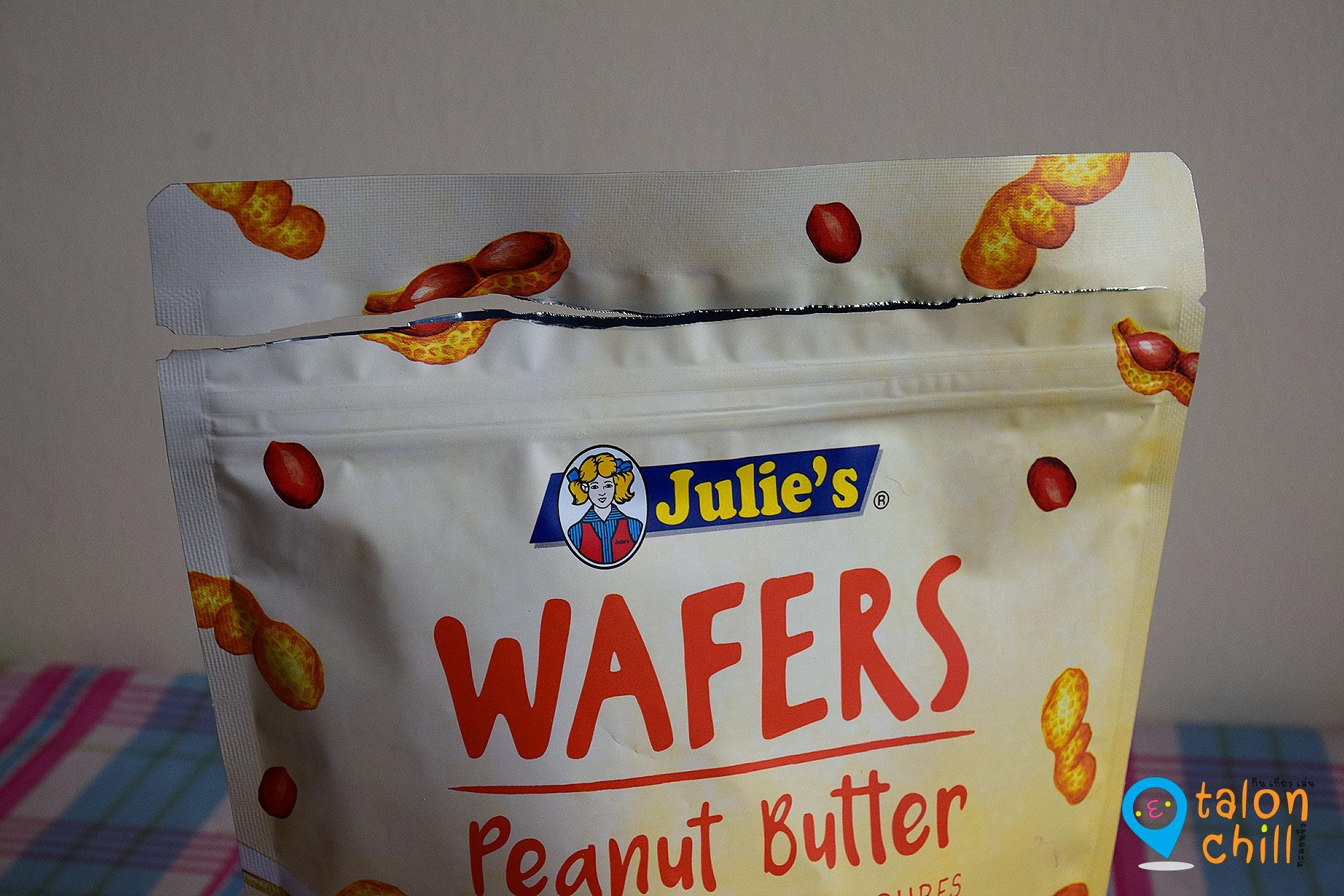 [รีวิว] Julie's Wafers Peanut Butter Cream เวเฟอร์ พีนัท บัตเตอร์ ครีม (ตรา จูลี่ส์)