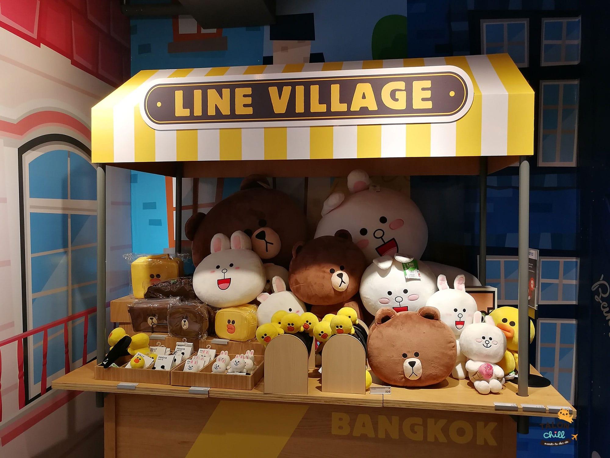LINE VILLAGE BANGKOK15