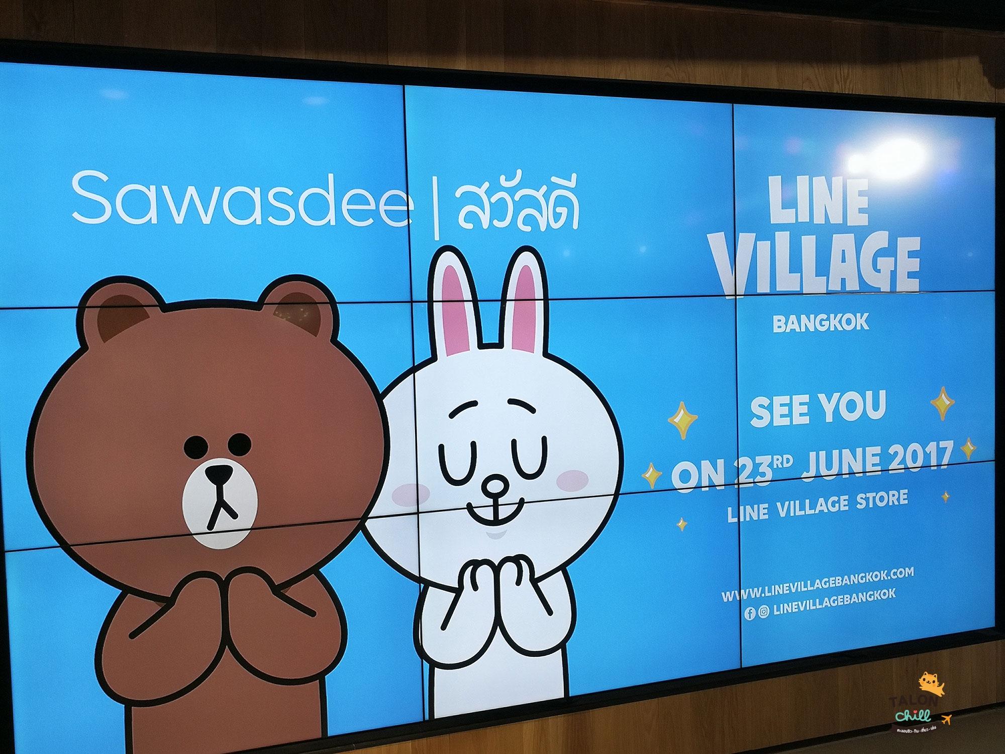 พาเที่ยว LINE VILLAGE BANGKOK ร้านสินค้าลิขสิทธิ์ของ LINE FRIENDS CHARACTER [รูปเยอะ]
