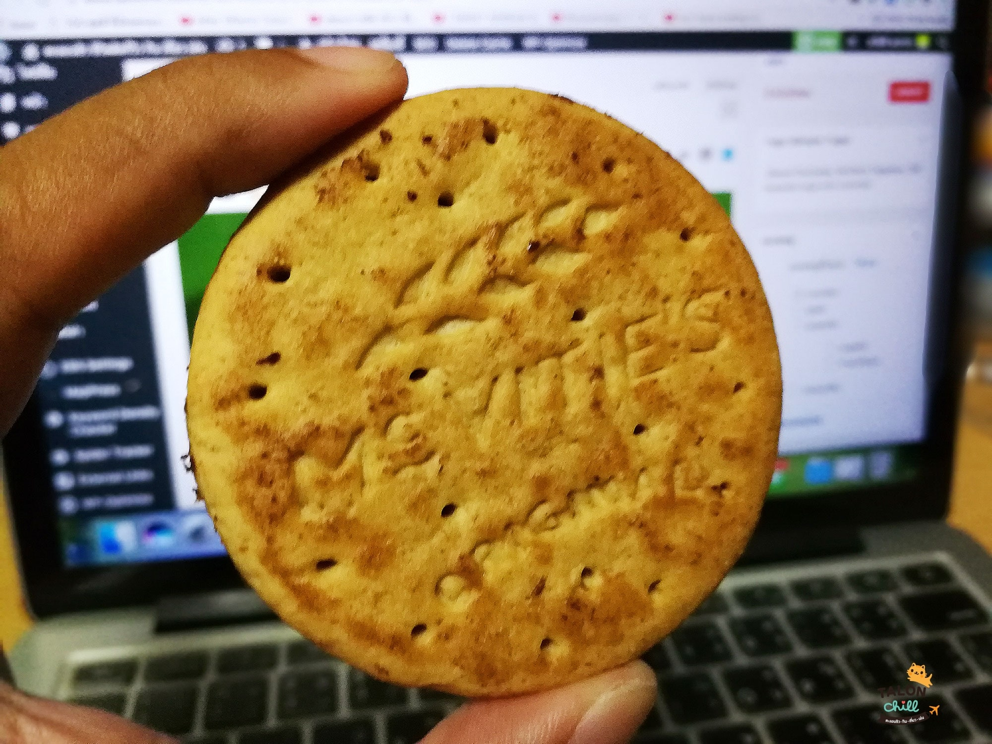 reviewer McVitie s Digestive Biscuit Chocolate 10