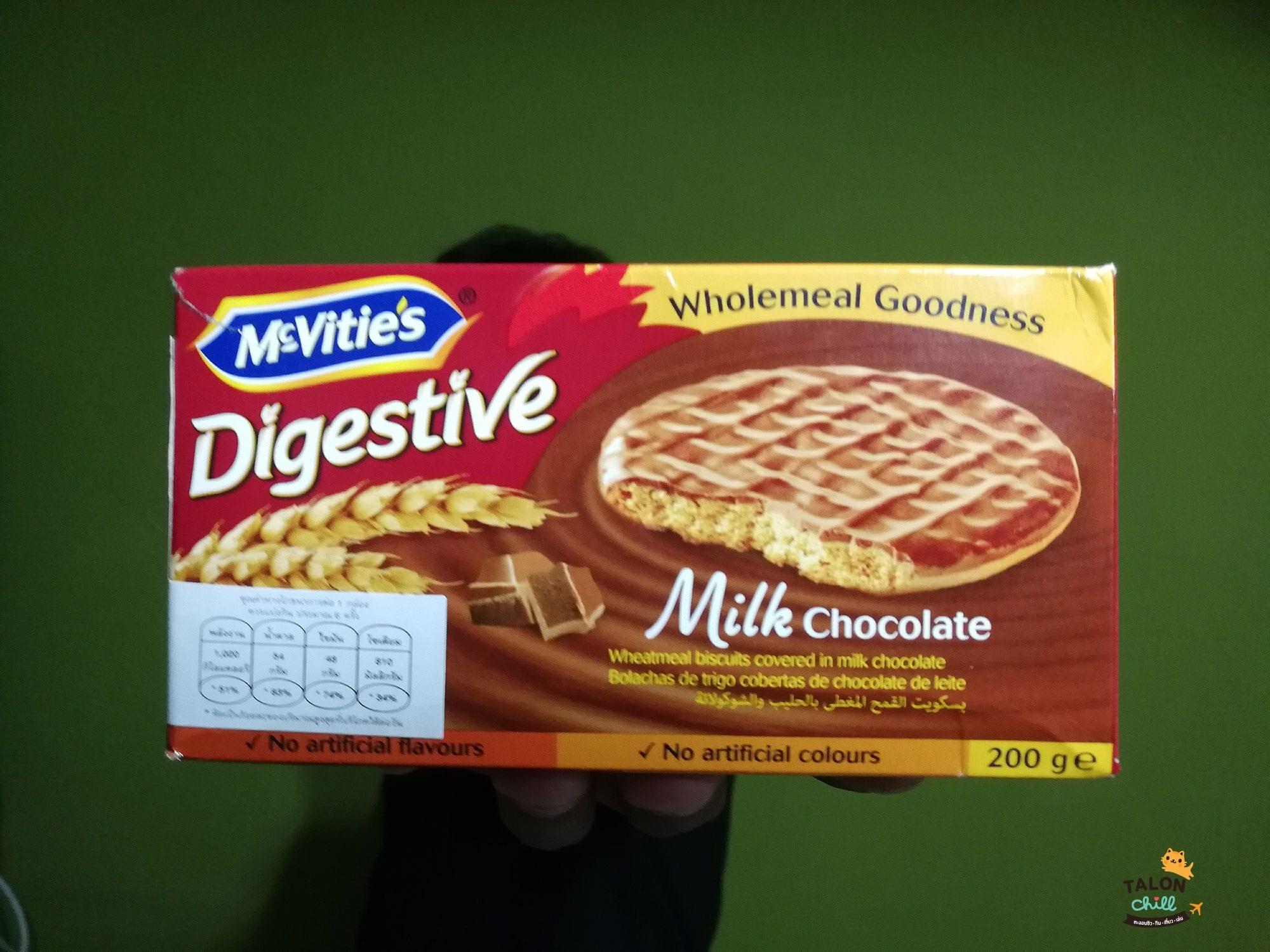 [Review] แมคไวตี้ส์ ไดเจสทีฟ บิสกิต ช็อกโกแลต (McVitie's Digestive Biscuit Chocolate)