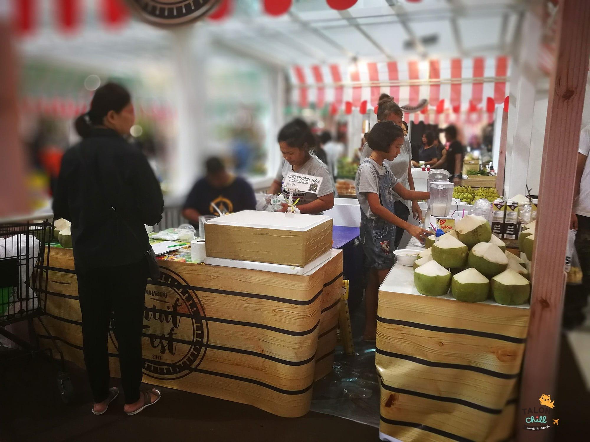 [Review] Nonthaburi Fruit Fest 2017 กระท้อนห่อบางกร่าง และผลไม้ไทย ณ CentralPlaza Rattanathibet