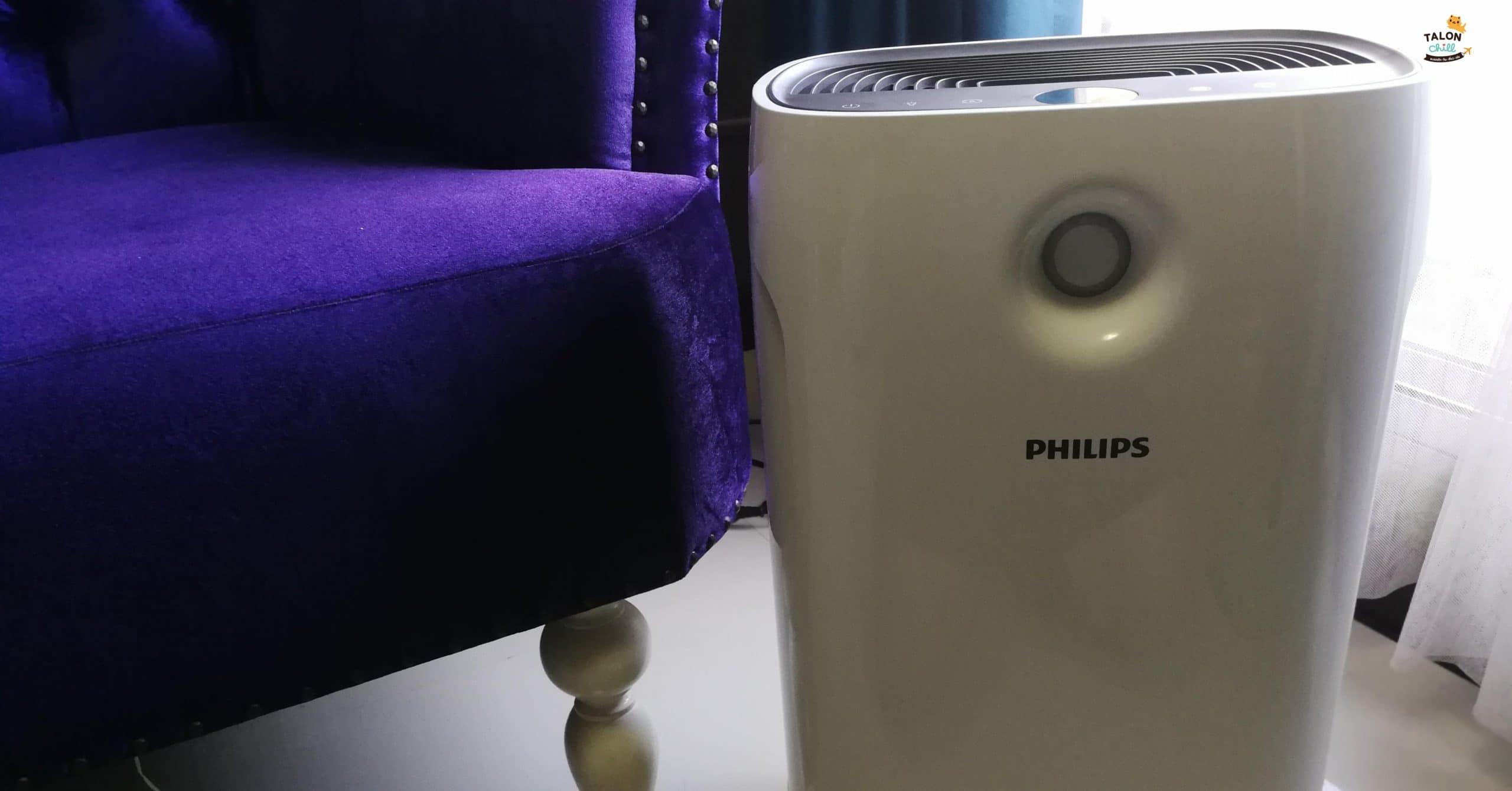 [รีวิว] เครื่องฟอกอากาศฟิลิปส์ Philips Series 2000 1