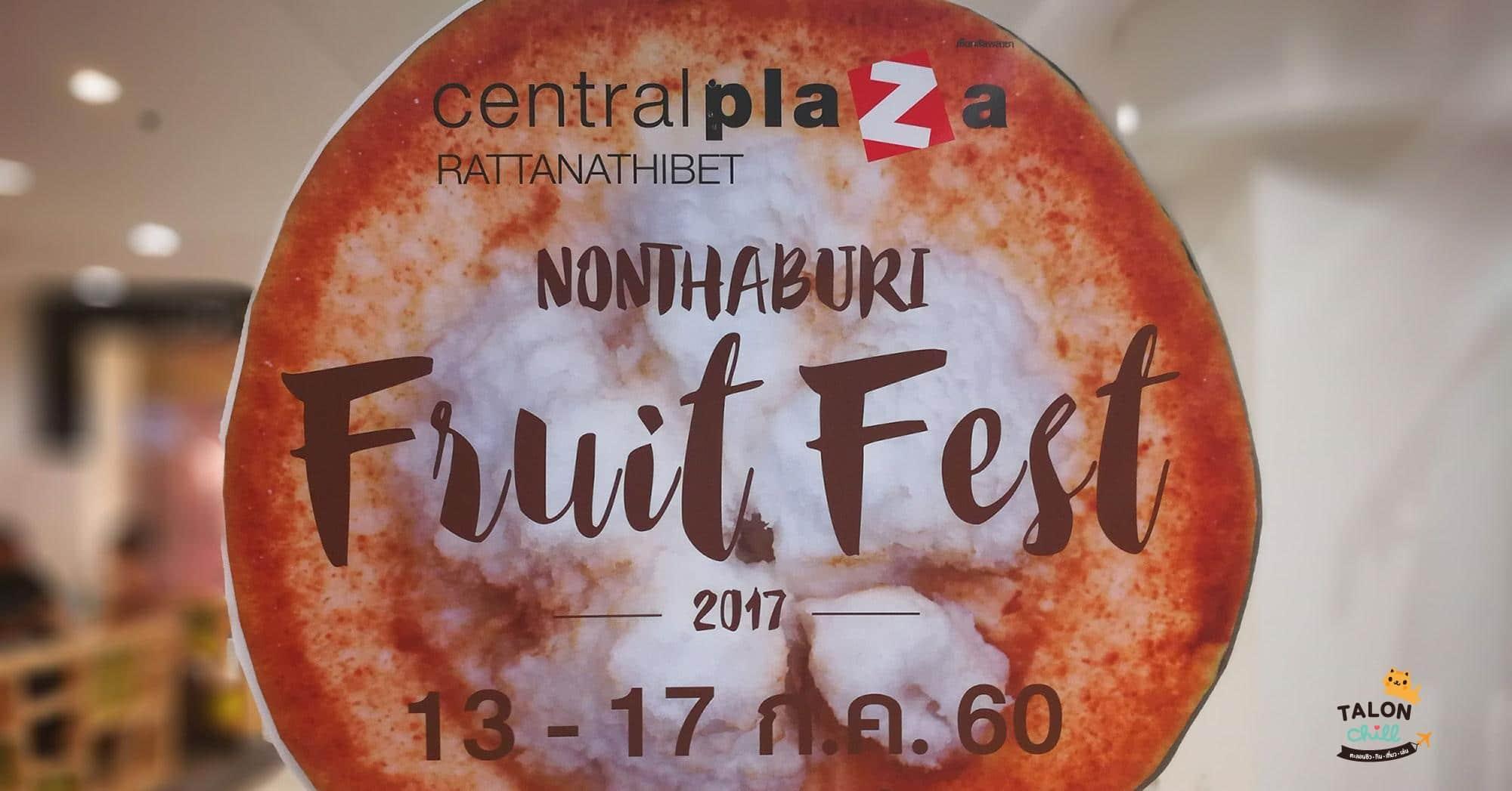 facebook Linked Image   Nonthaburi Fruit Fest 2017 centralplaza rattanathibet 19