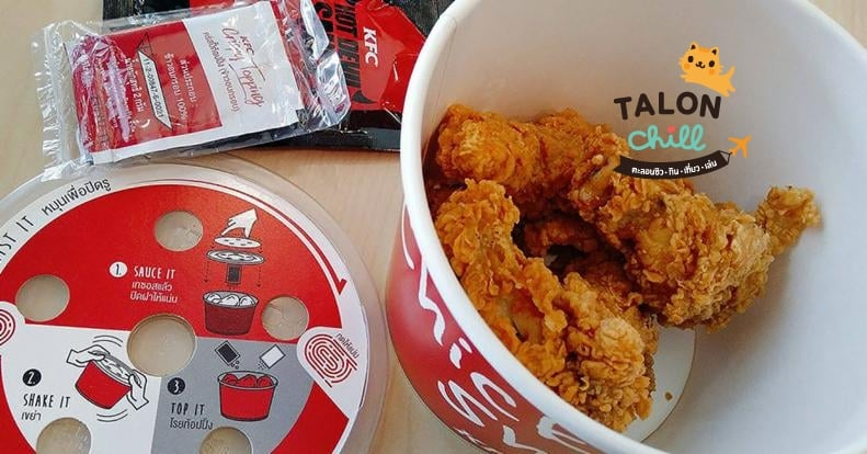 facebook Linked Image   reviewer KFC Shake it WingZ by talonchill 1