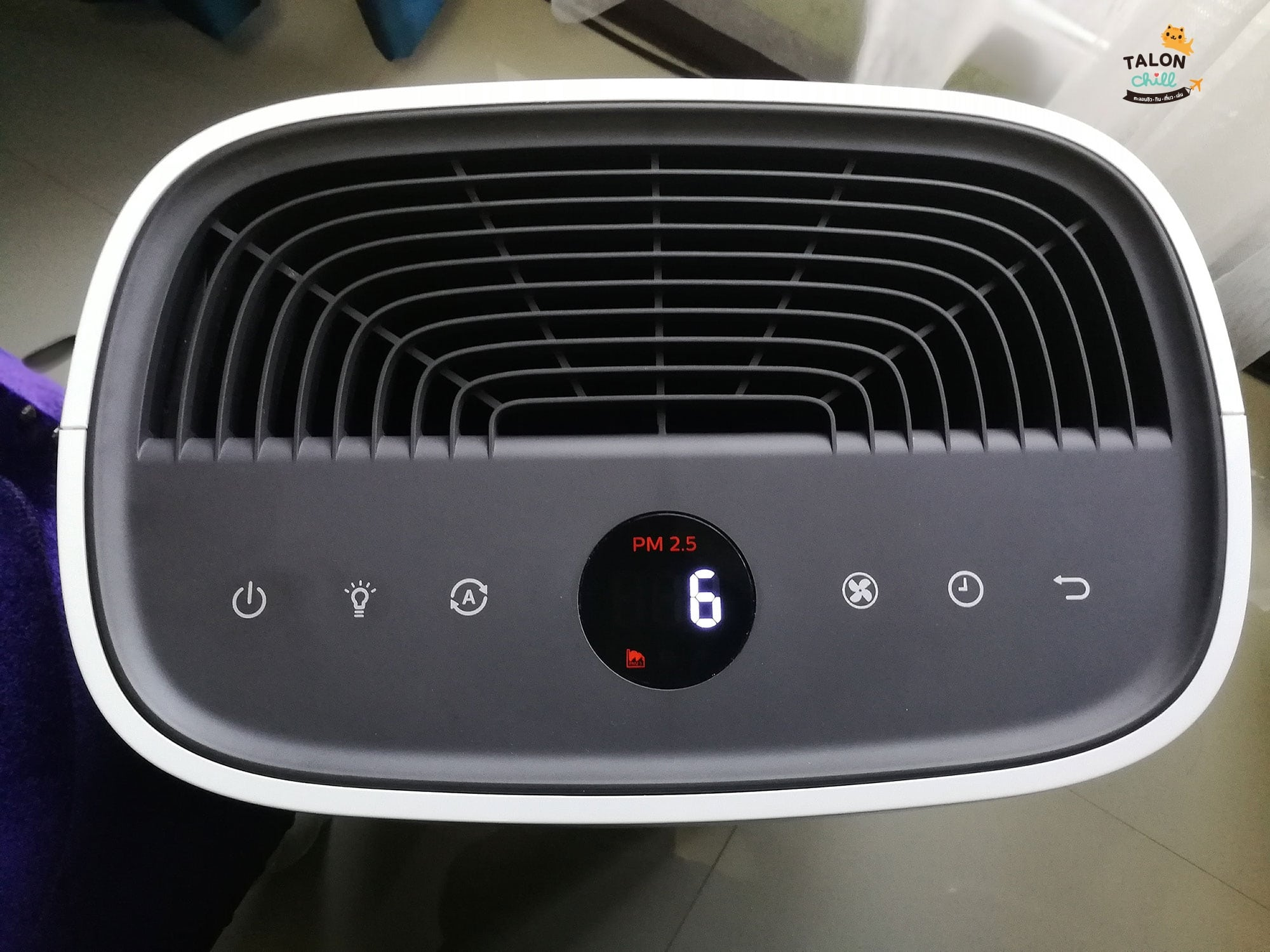 reviewer air purifier and air humidifier 22