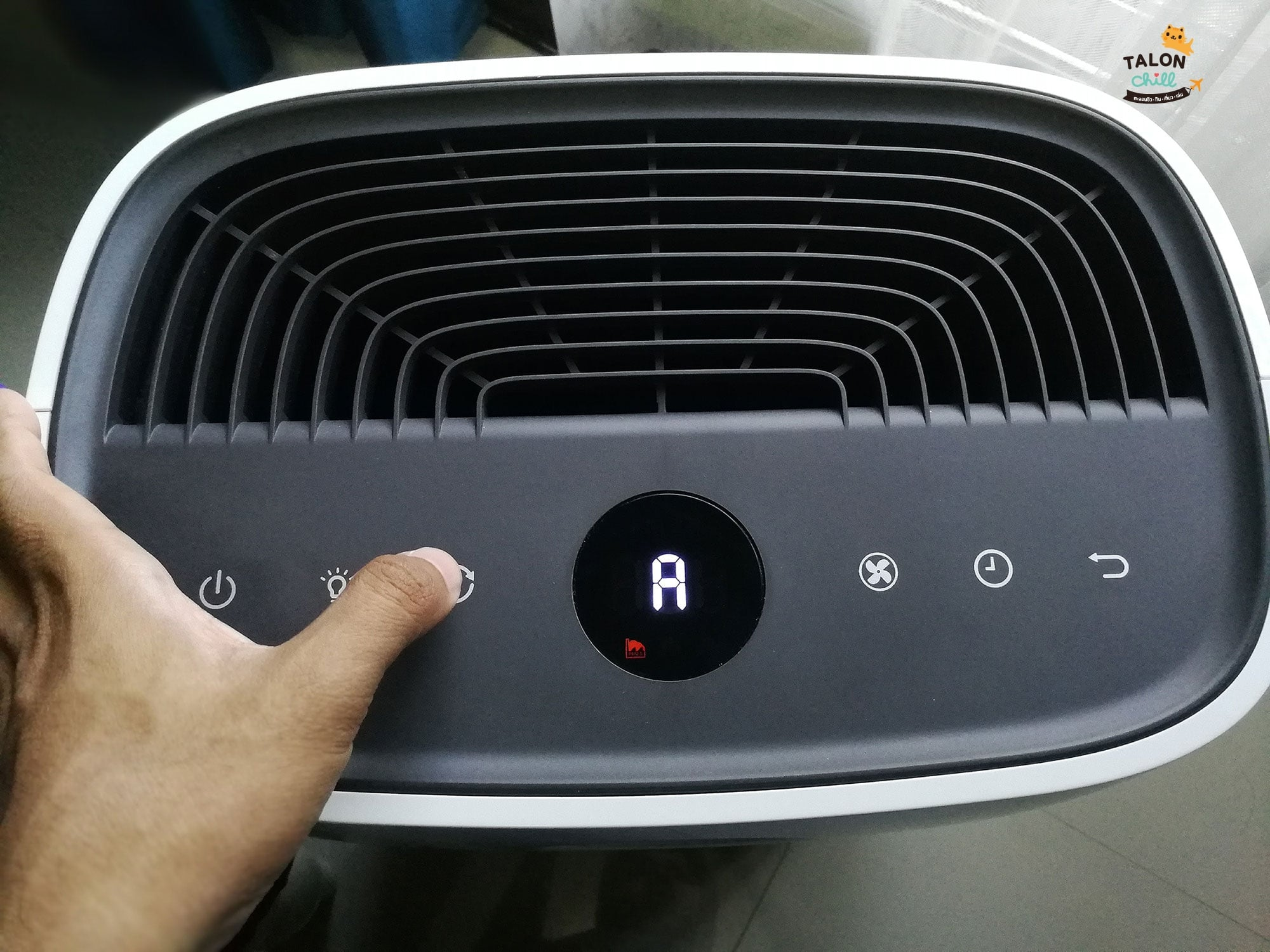 reviewer air purifier and air humidifier 23