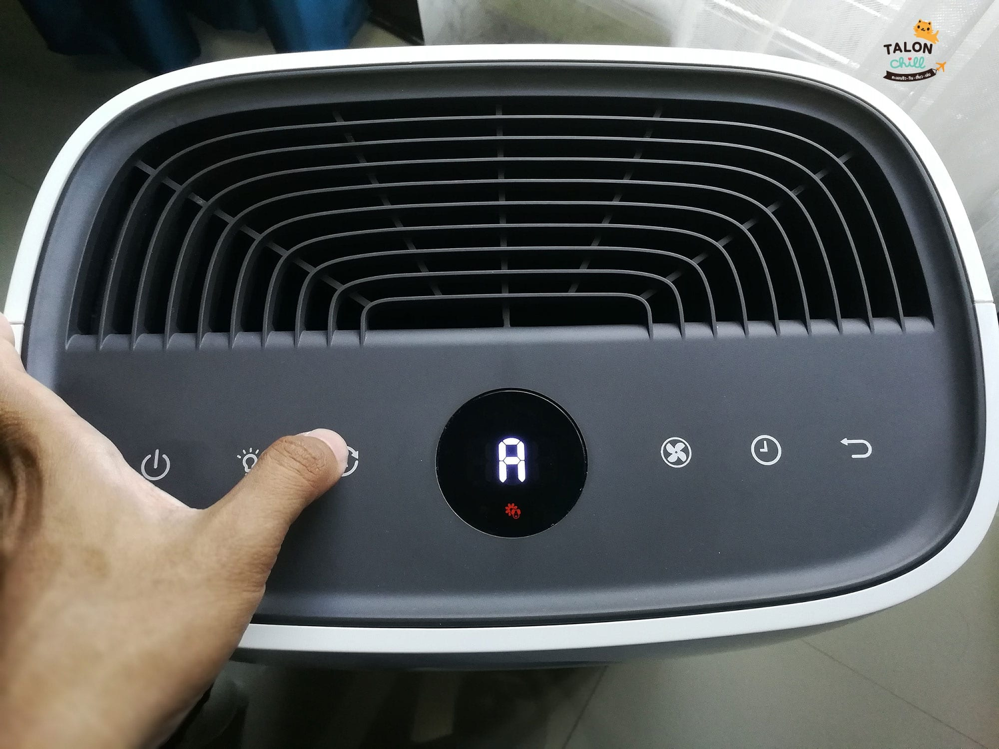 reviewer air purifier and air humidifier 24