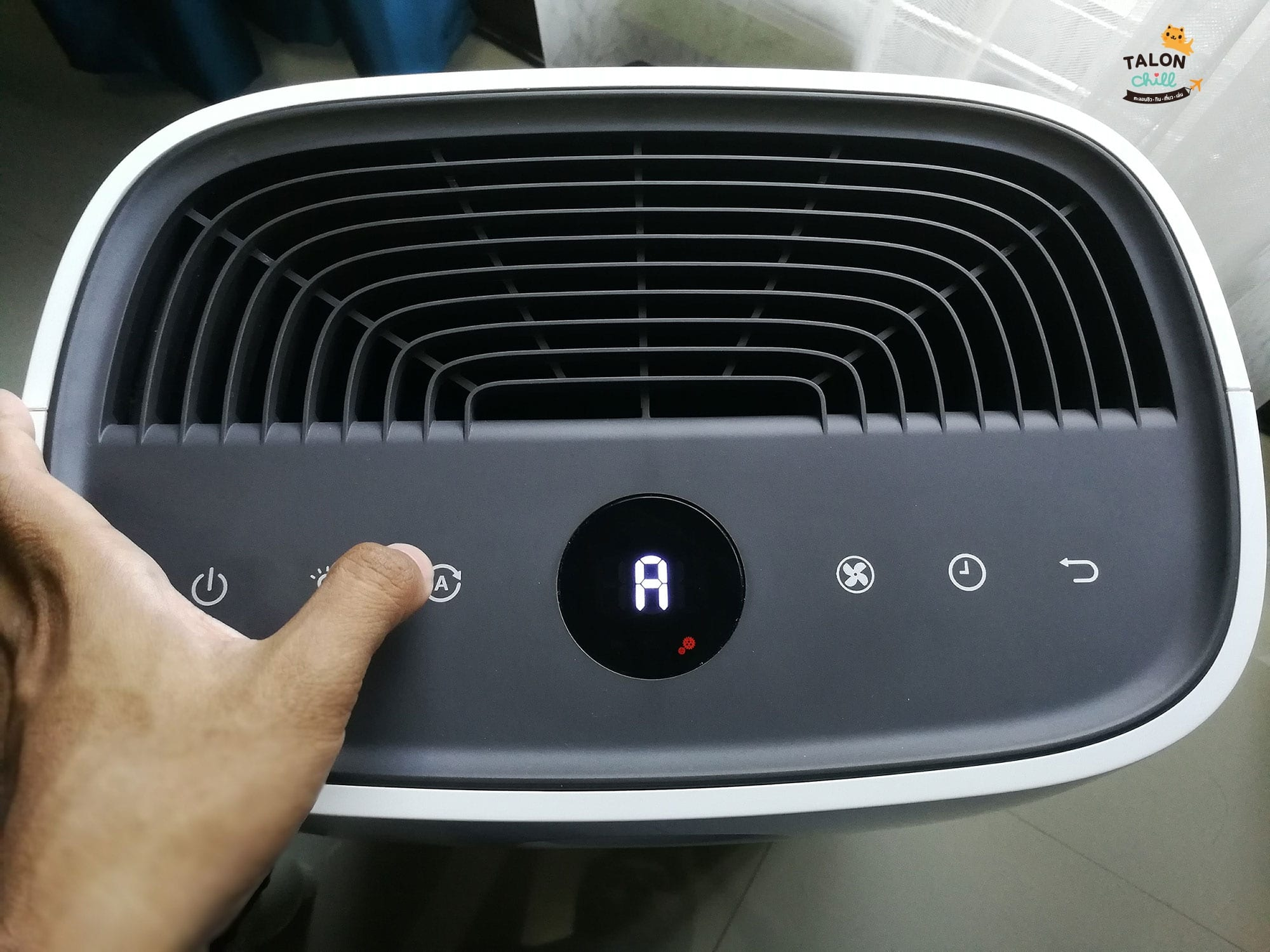 reviewer air purifier and air humidifier 25