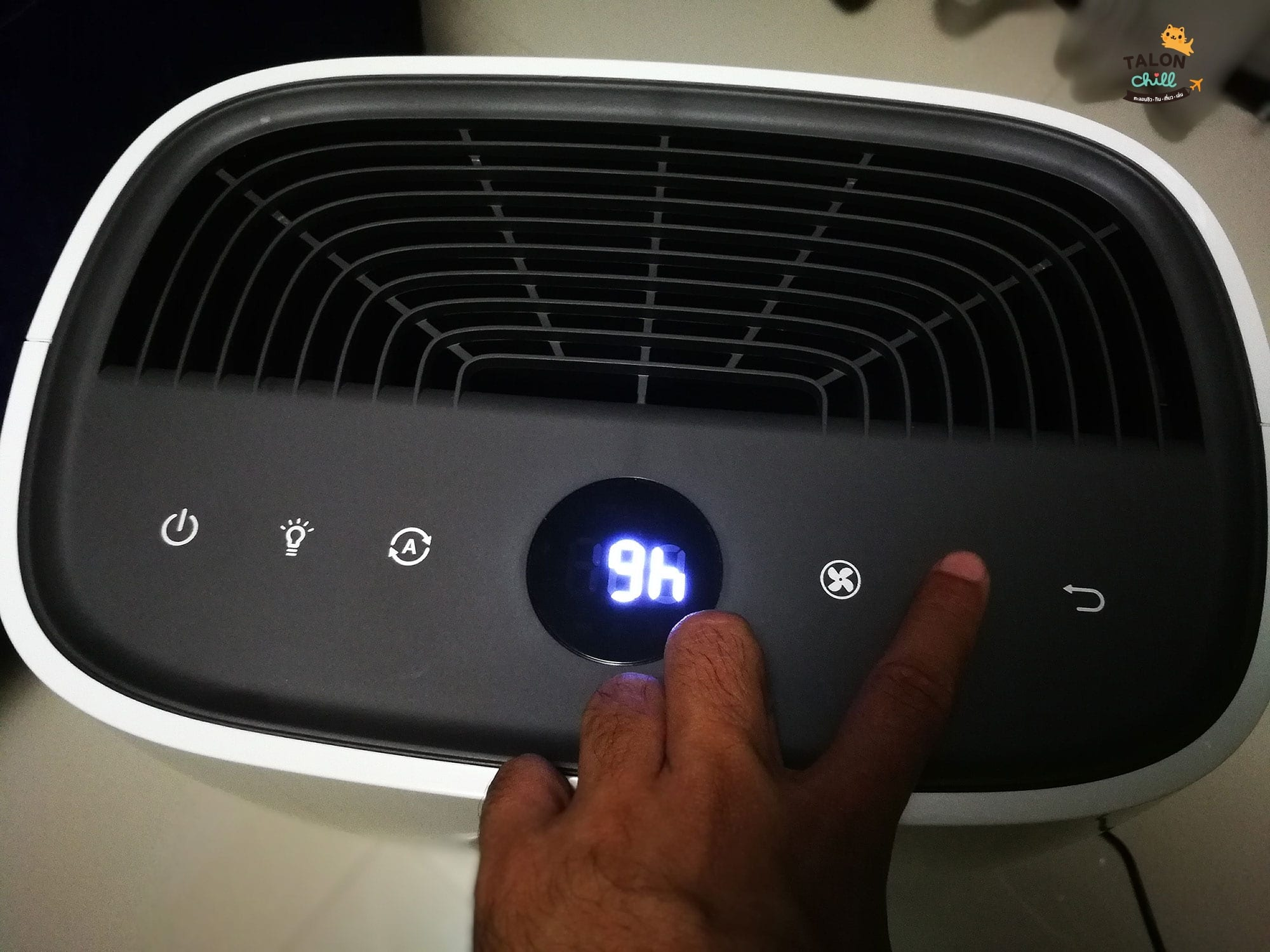 reviewer air purifier and air humidifier 35