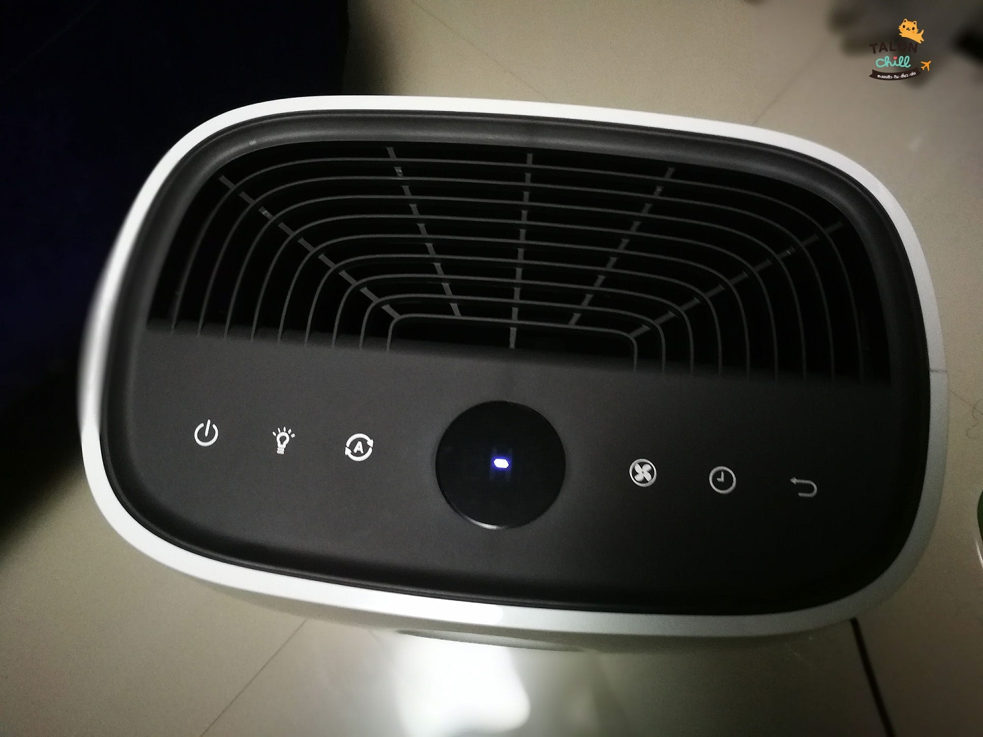 reviewer air purifier and air humidifier 38