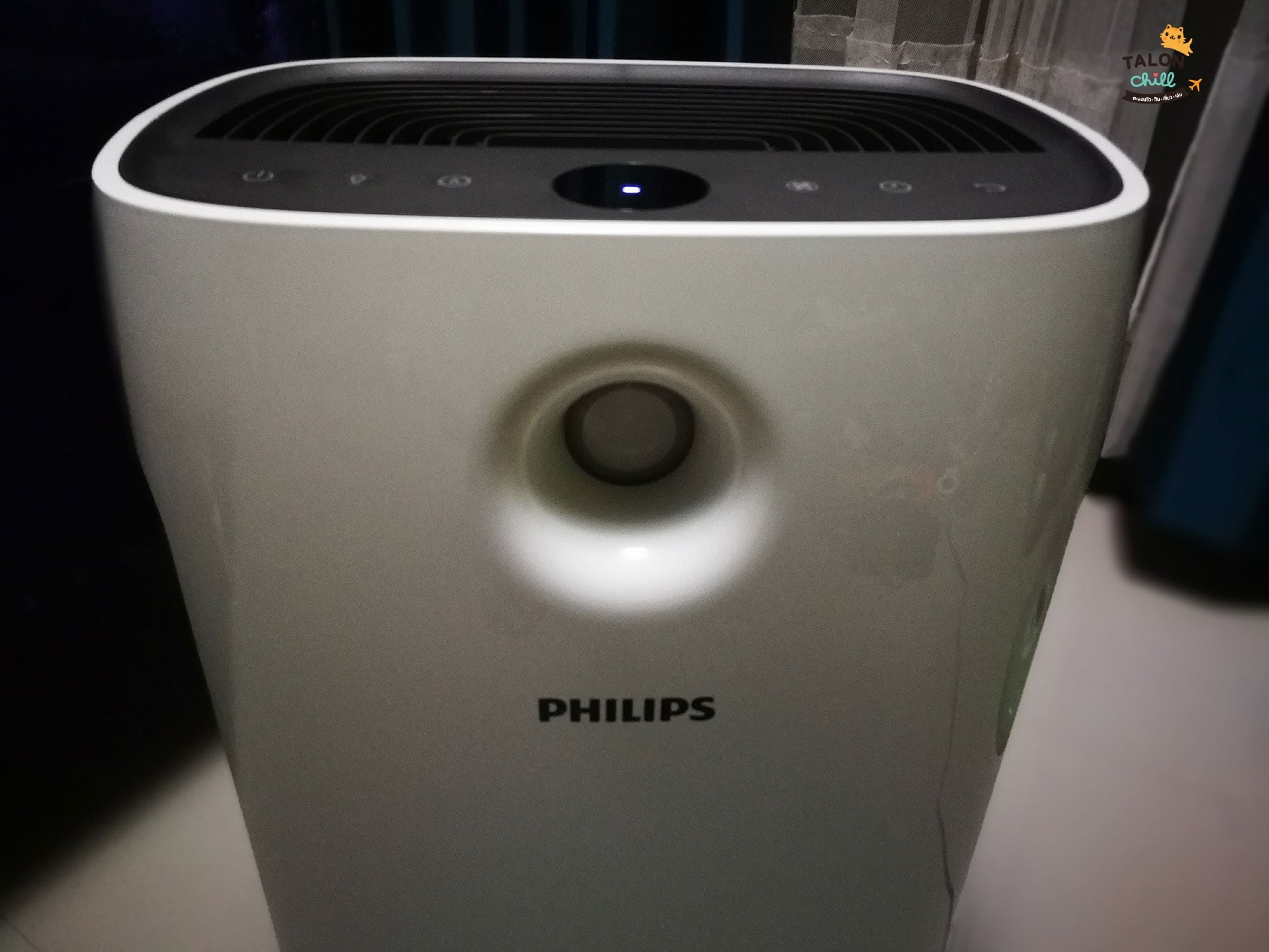 reviewer air purifier and air humidifier 39