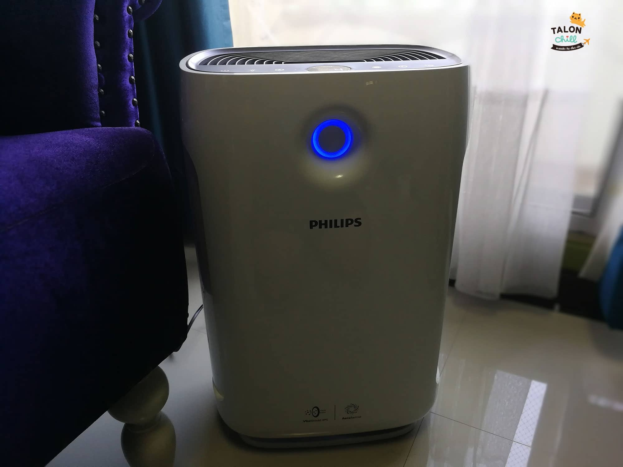 reviewer air purifier and air humidifier 54