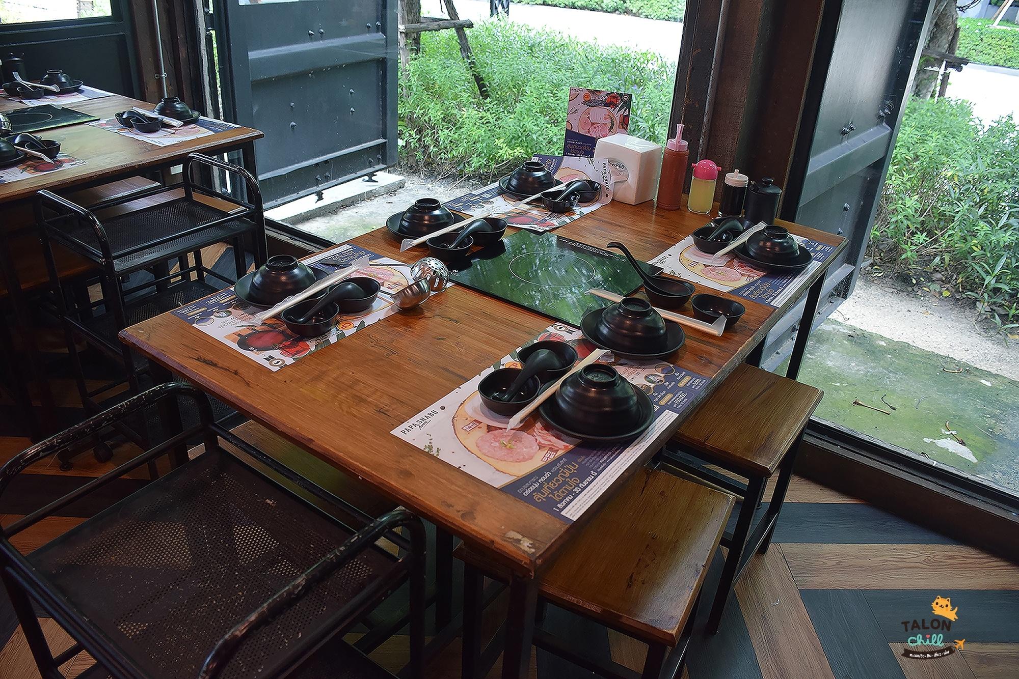 [Review] ชาบู PAPA SHABU FARM (ปาป้าชาบูฟาร์ม) ฟาร์มชาบูสำหรับคนรักชาบู