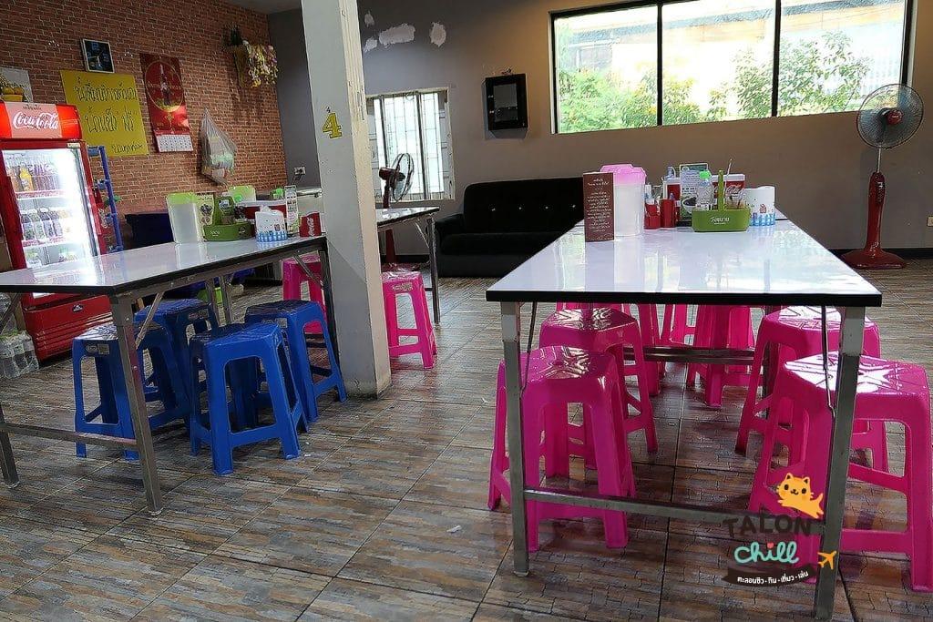 [รีวิวของกิน] ร้านบะหมี่ปราบเซียน สาขาที่ 3 ซ.ติวานนท์ 3 (พิชยนันท์) ใกล้รถไฟฟ้าสายสีม่วง