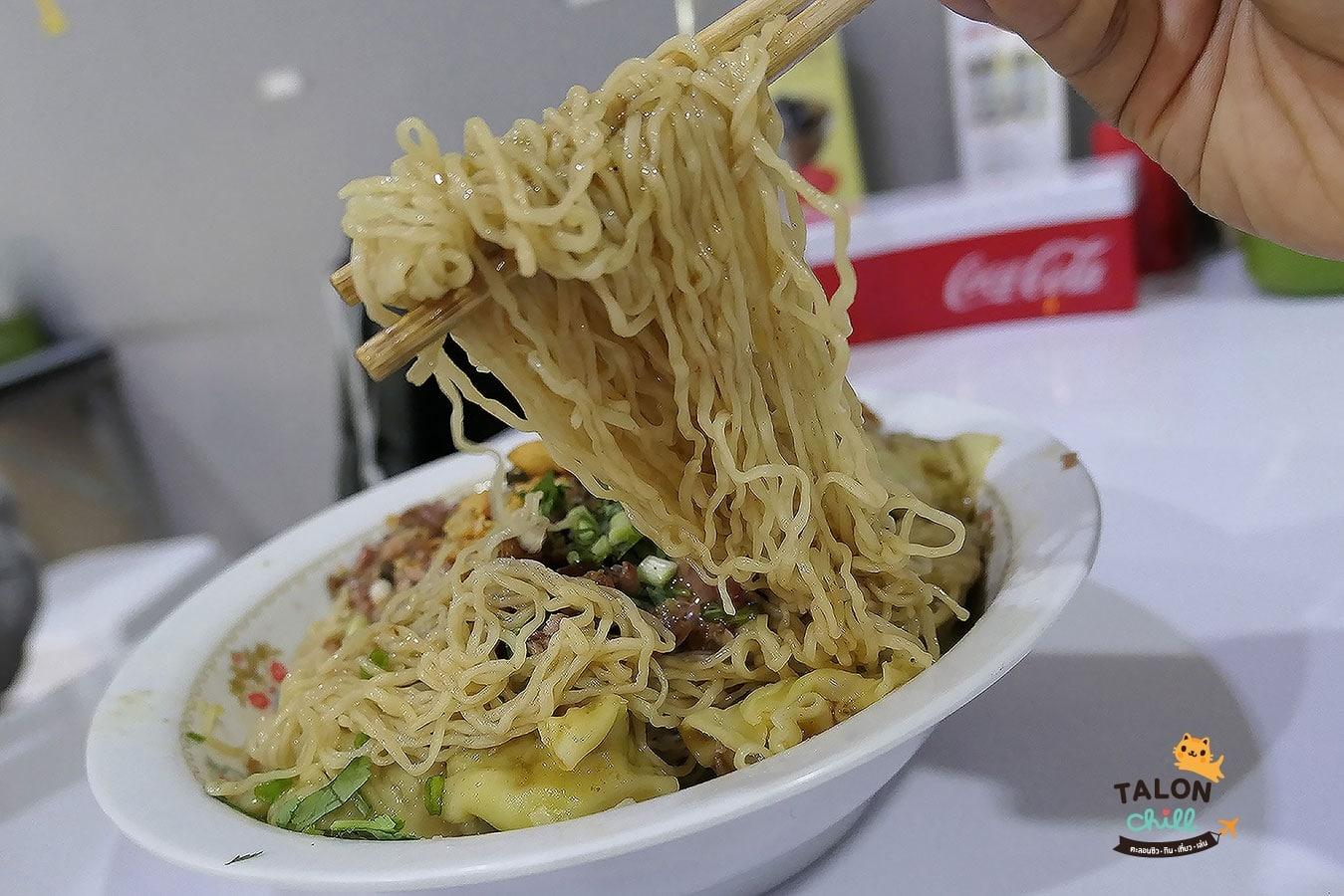 [Review] ร้านบะหมี่ปราบเซียน สาขาที่ 3 ซ.ติวานนท์ 3 (พิชยนันท์) ใกล้รถไฟฟ้าสายสีม่วง