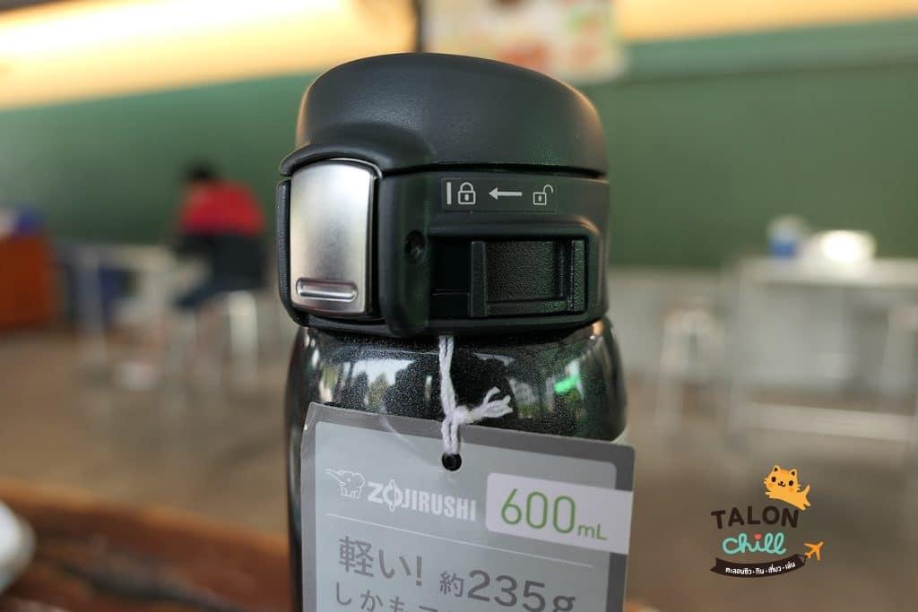 [Review] Zojirushi (โซจิรูชิ) กระติกน้ำสแตนเลส ระบบสุญญากาศ เก็บความร้อน / ความเย็น ( Mugs - One Touch Open )