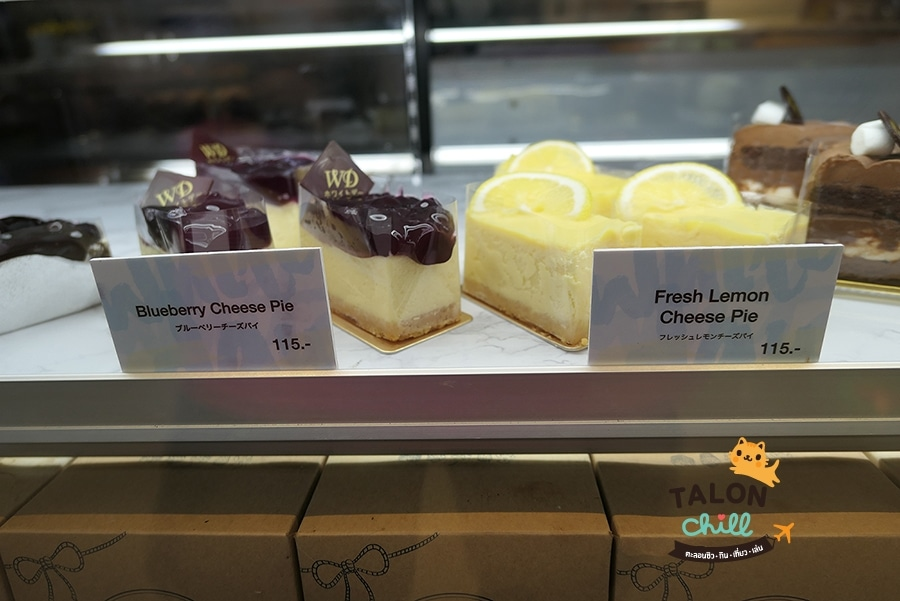 reviews White Day Patisserie 12