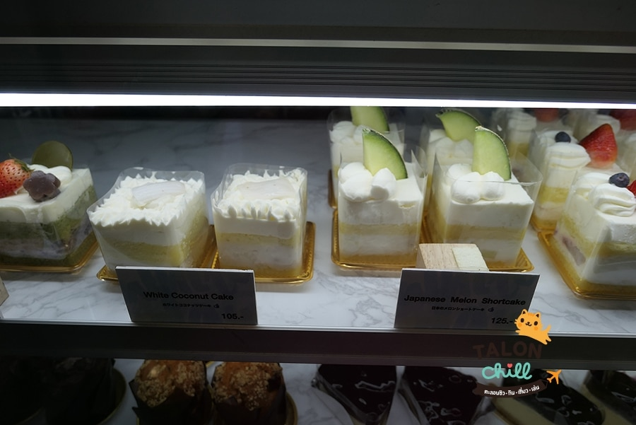 reviews White Day Patisserie 8